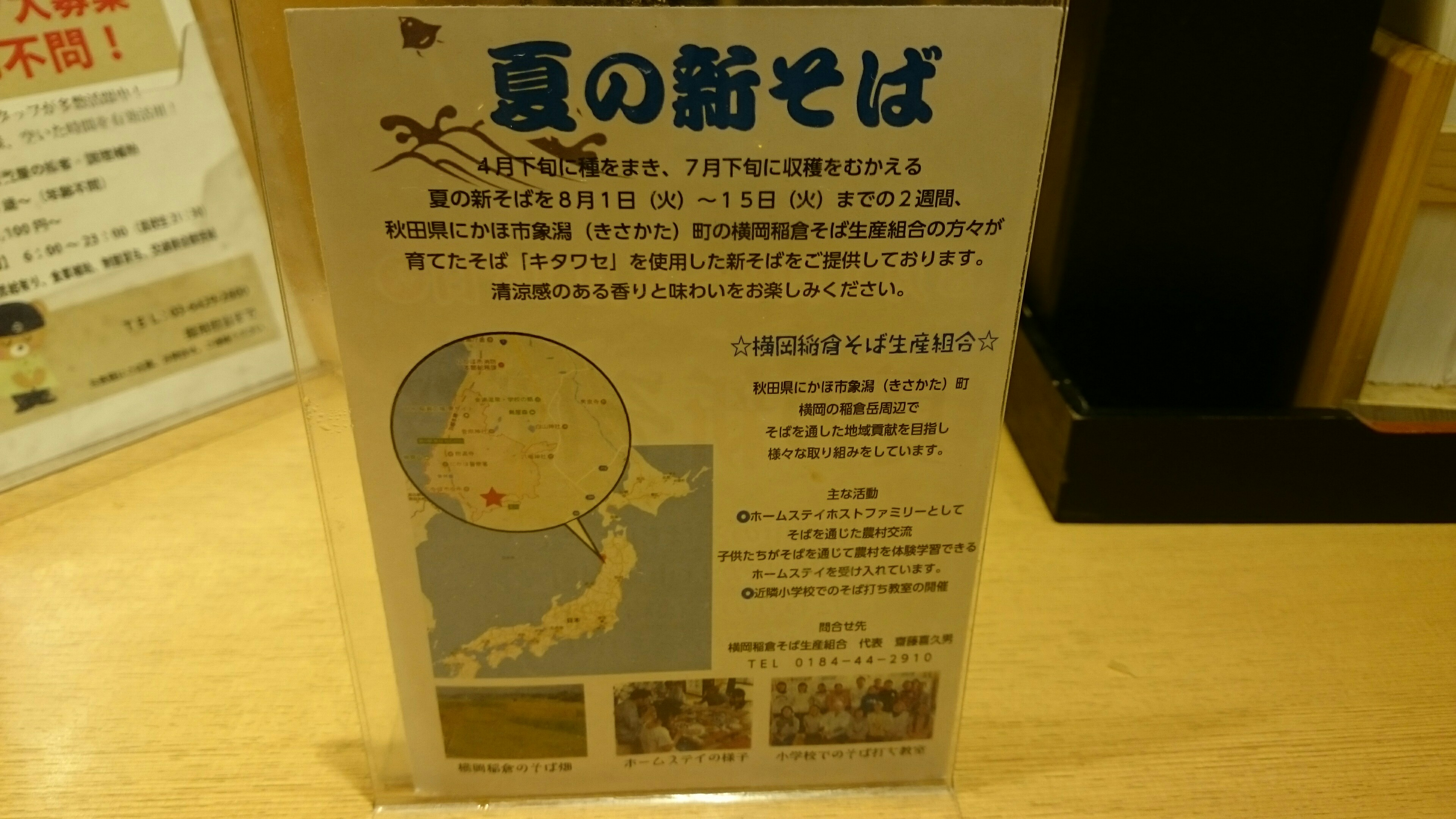 f:id:shiika-0620:20170806172736j:plain
