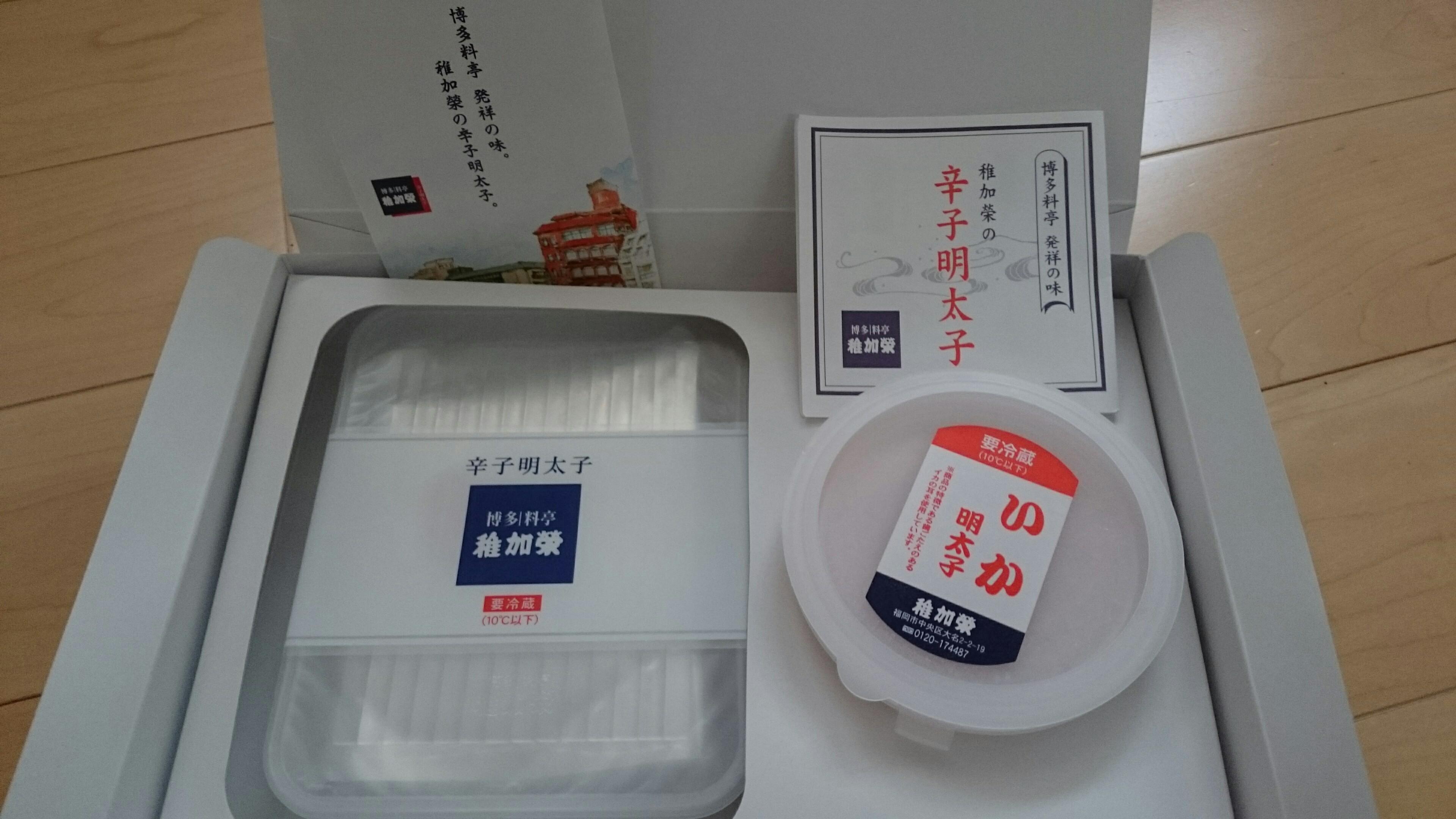 f:id:shiika-0620:20170808175405j:plain