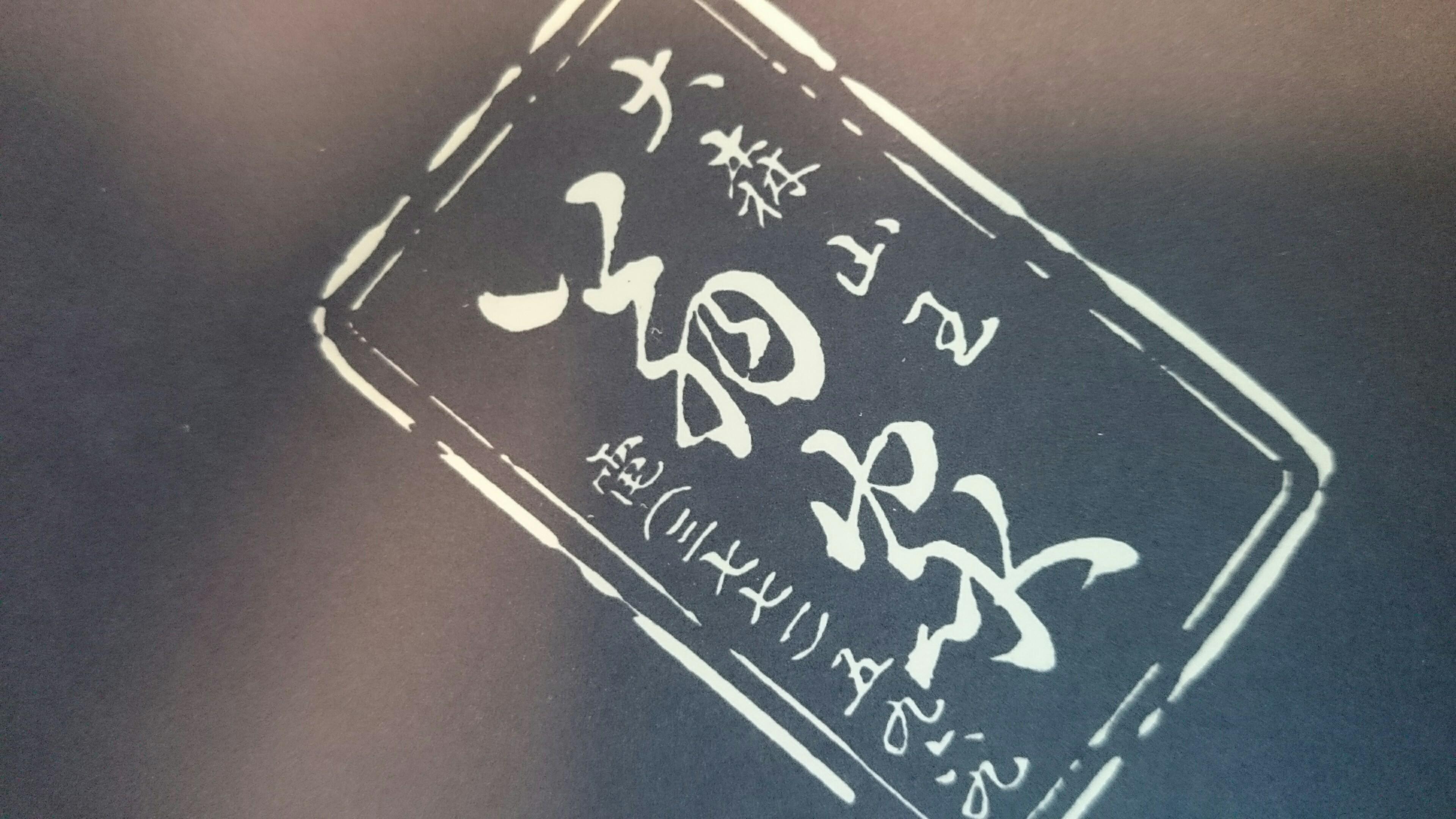 f:id:shiika-0620:20170808180151j:plain