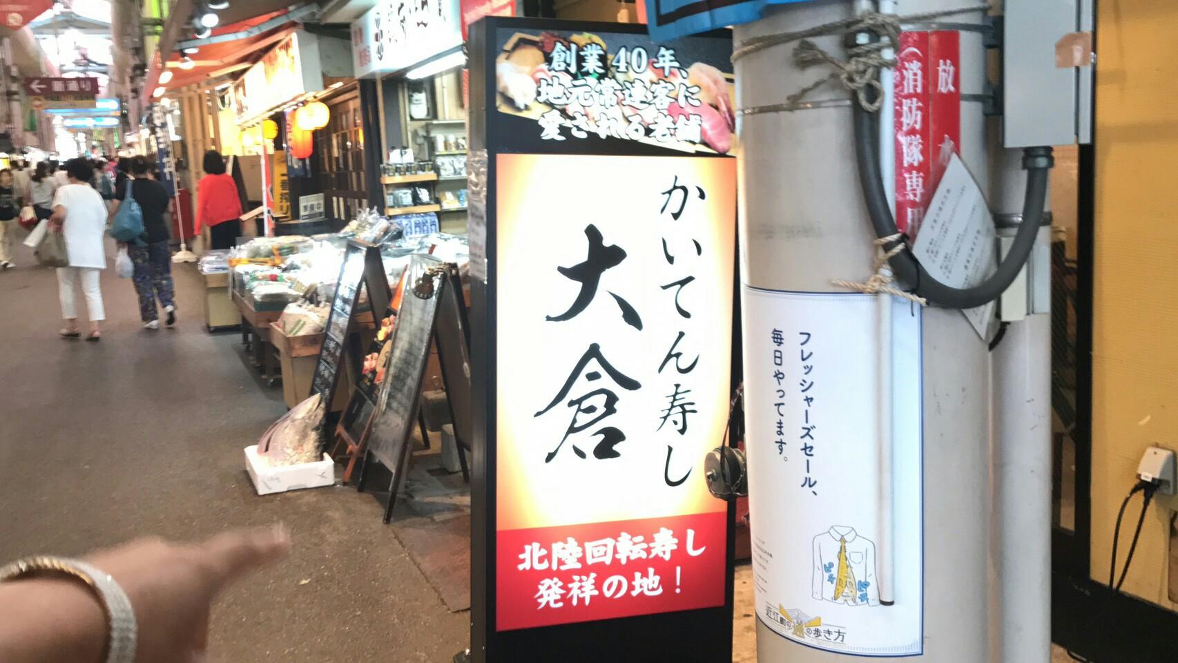 f:id:shiika-0620:20170810173412j:plain