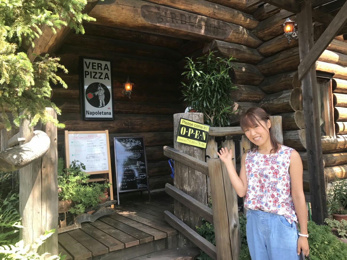 f:id:shiika-0620:20170813082904j:plain