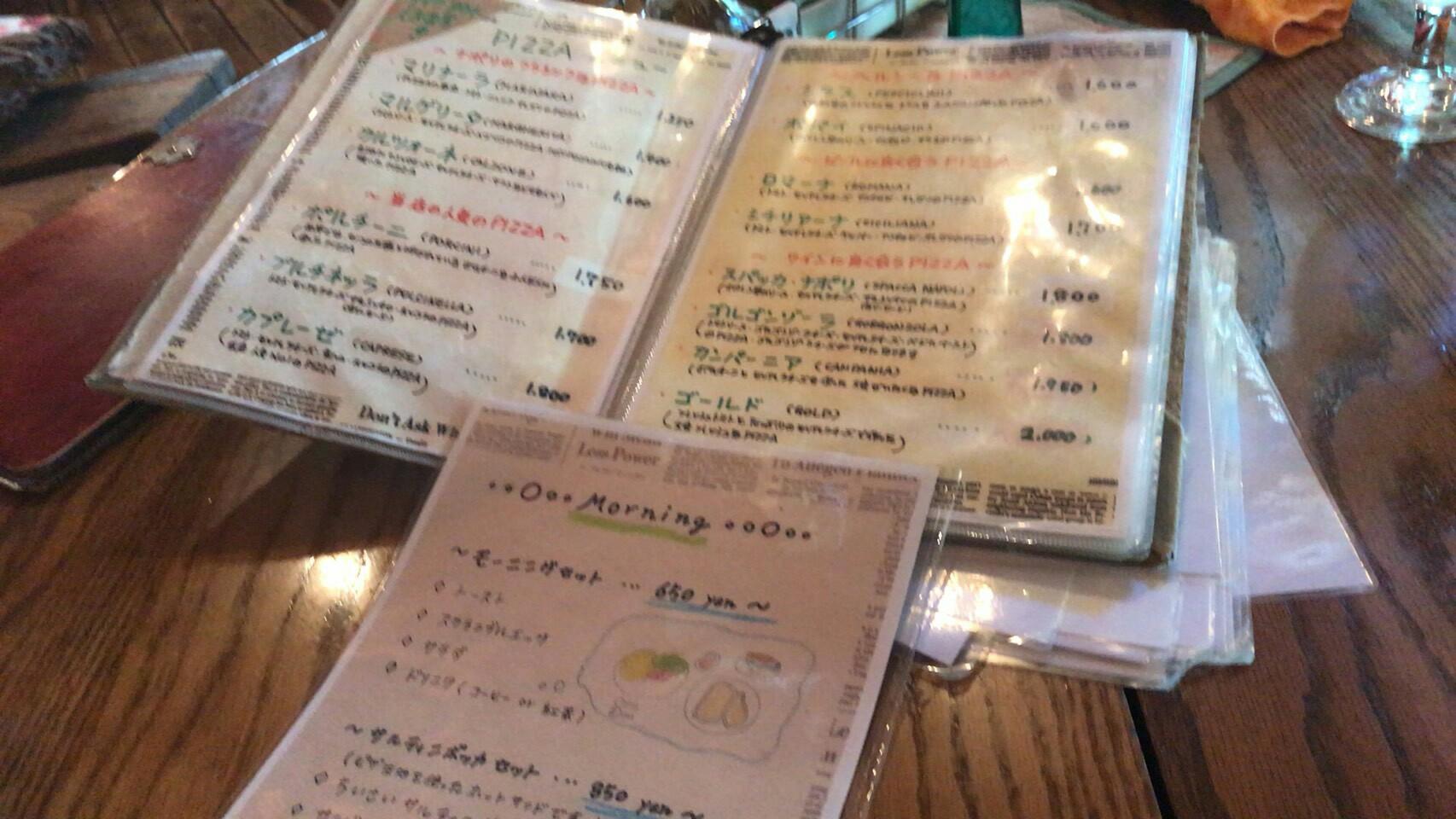 f:id:shiika-0620:20170813083012j:plain