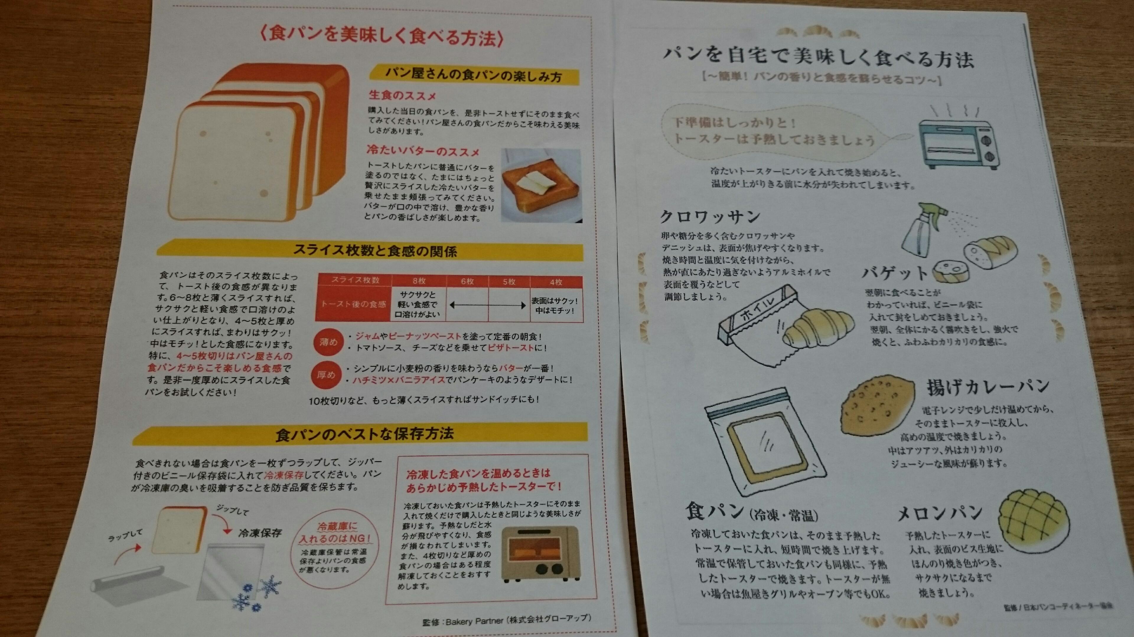 f:id:shiika-0620:20170813175615j:plain