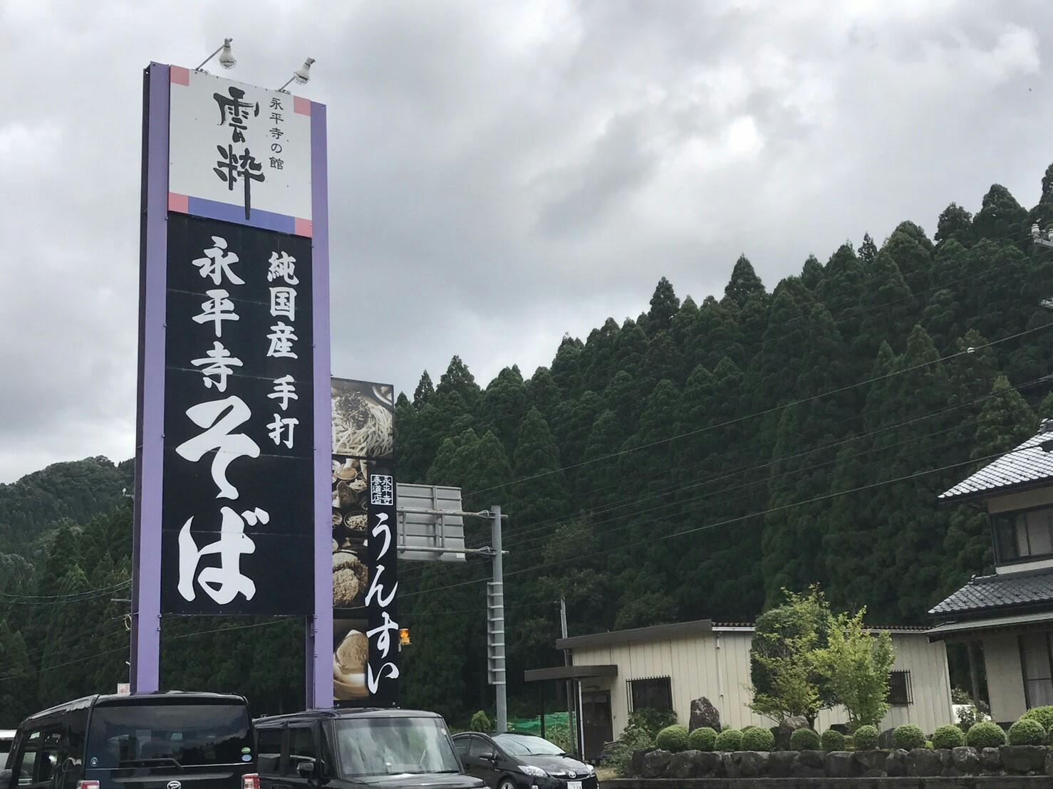f:id:shiika-0620:20170816124437j:plain
