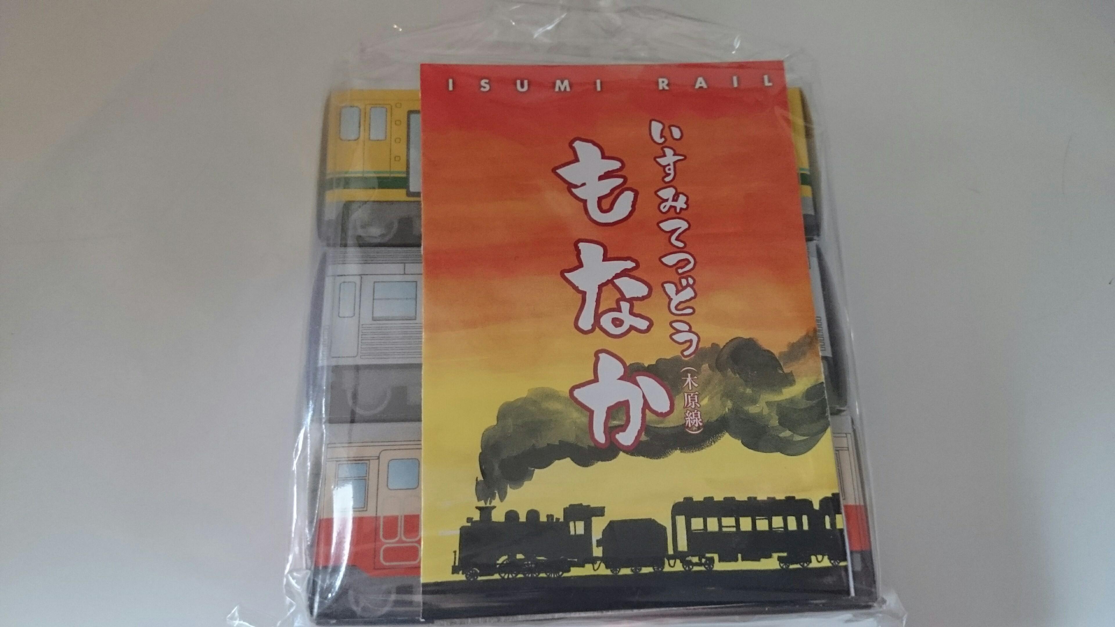 f:id:shiika-0620:20170823174058j:plain