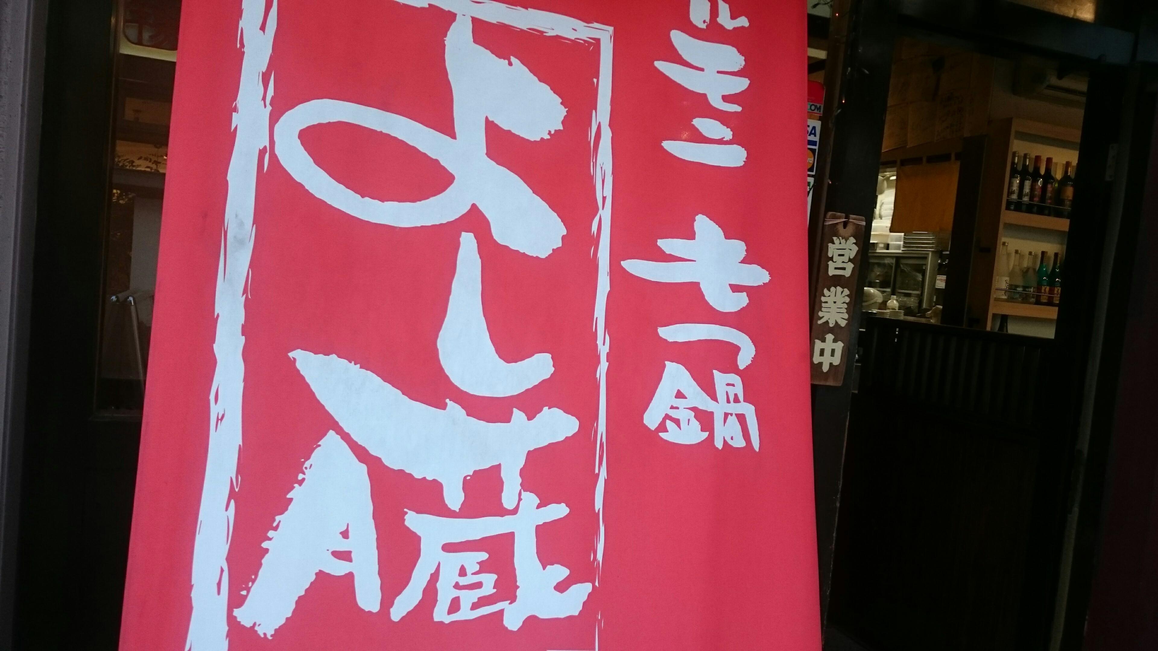f:id:shiika-0620:20170904154141j:plain