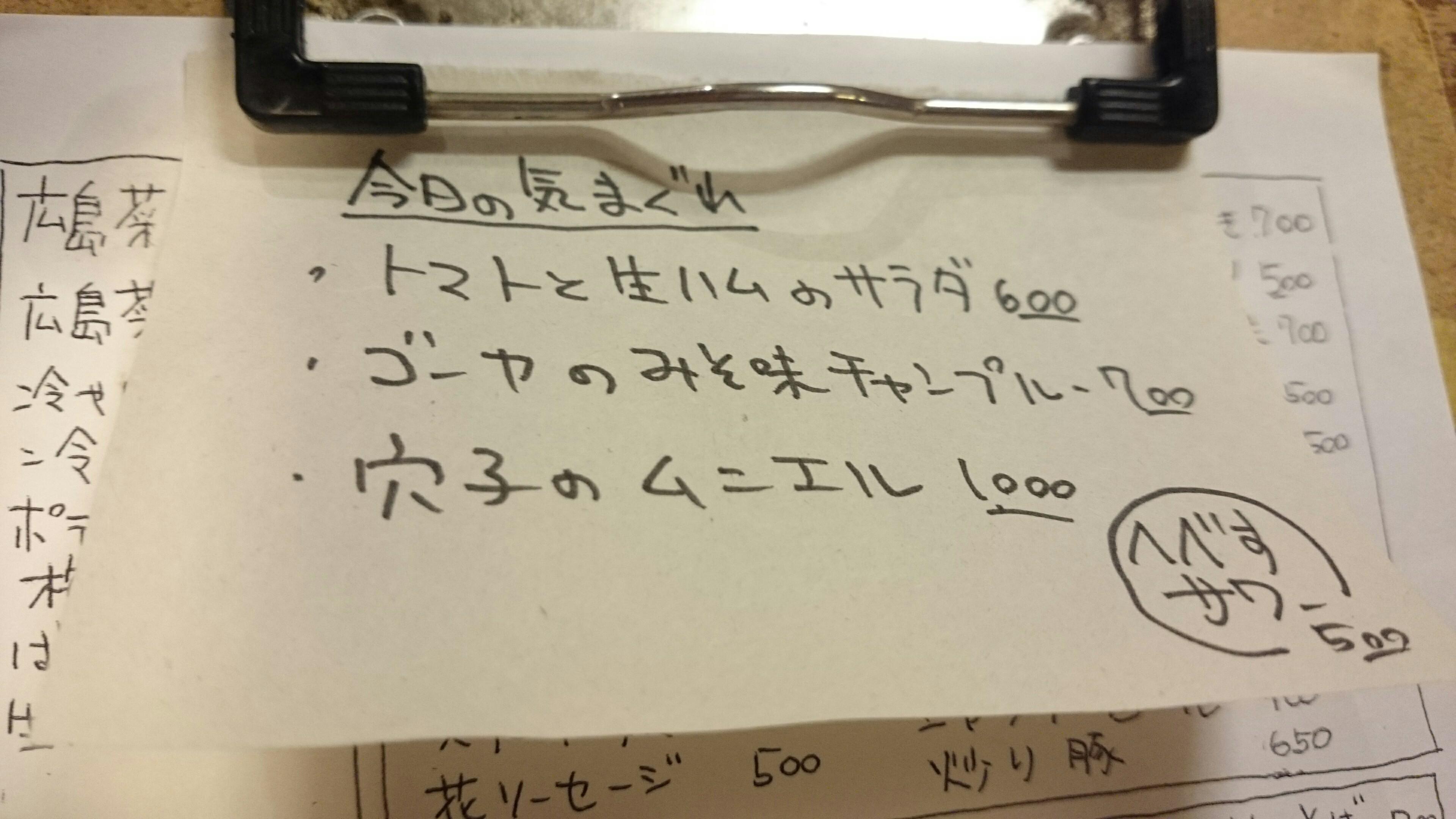 f:id:shiika-0620:20170910144934j:plain