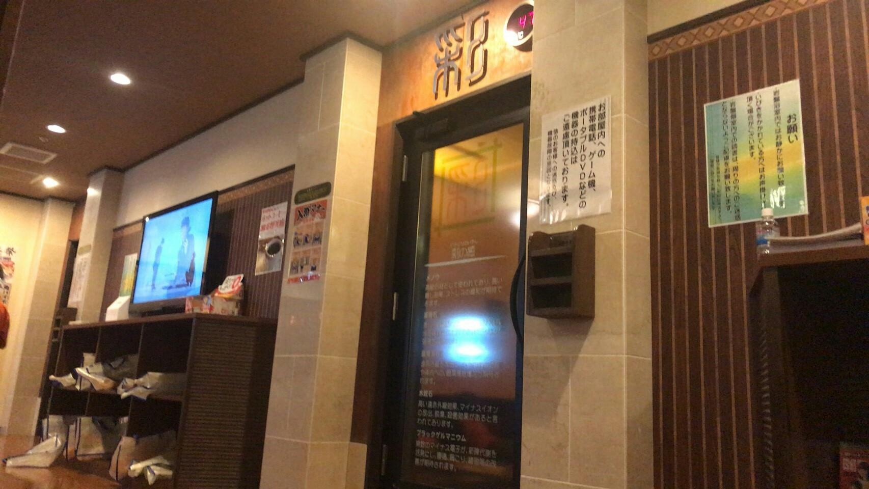 f:id:shiika-0620:20170916153341j:plain