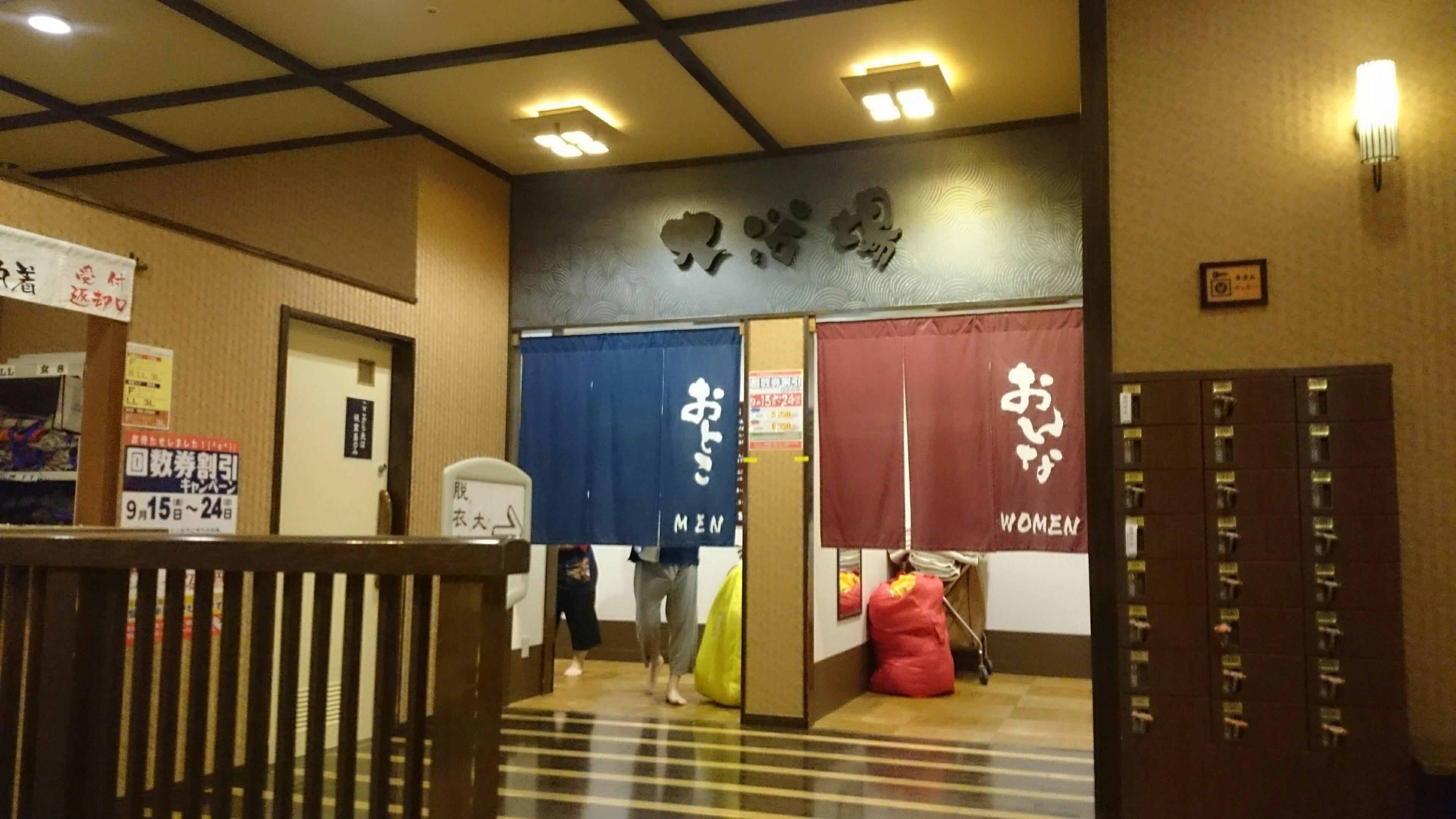 f:id:shiika-0620:20170916175435j:plain