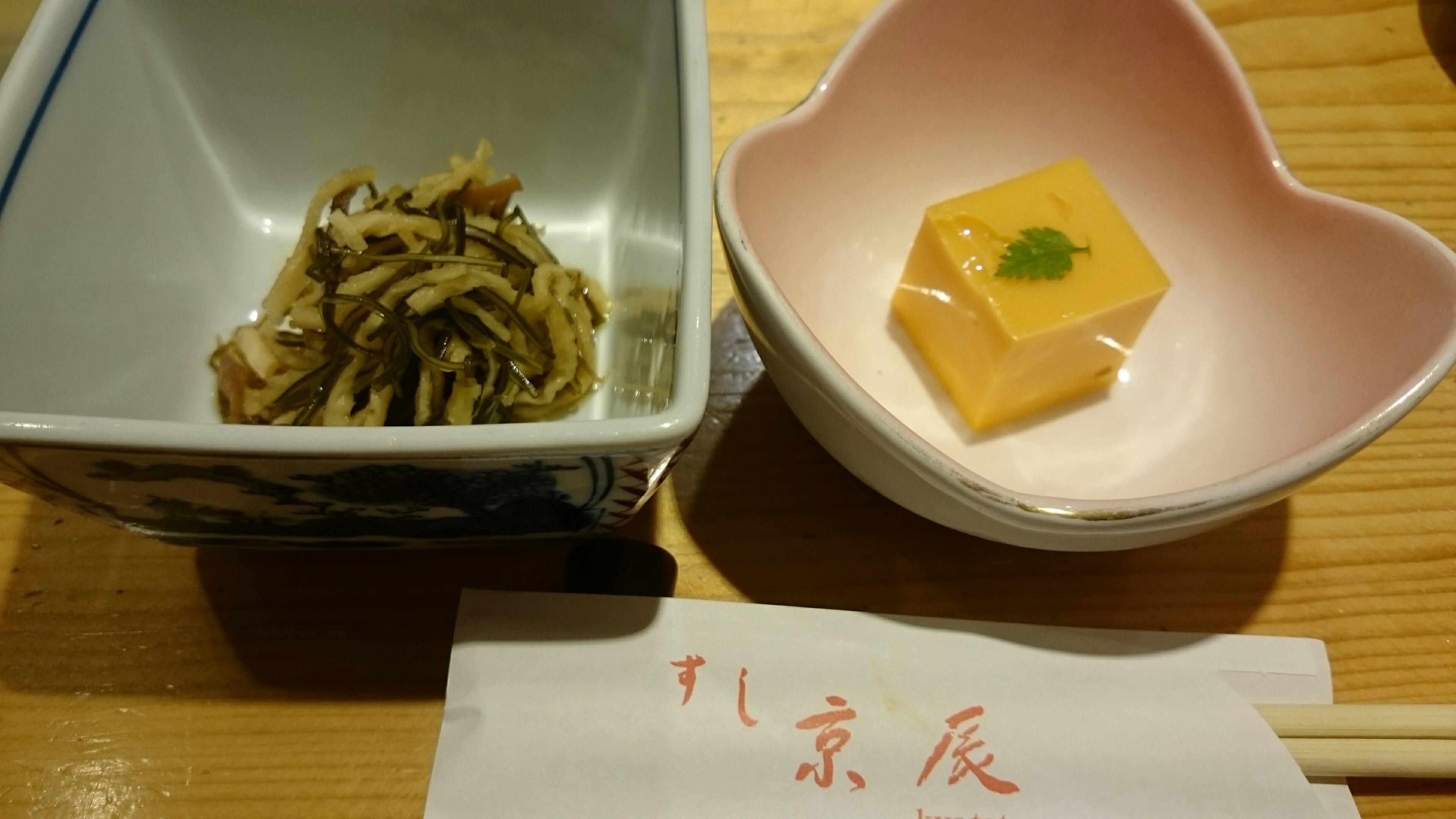f:id:shiika-0620:20171009094549j:plain