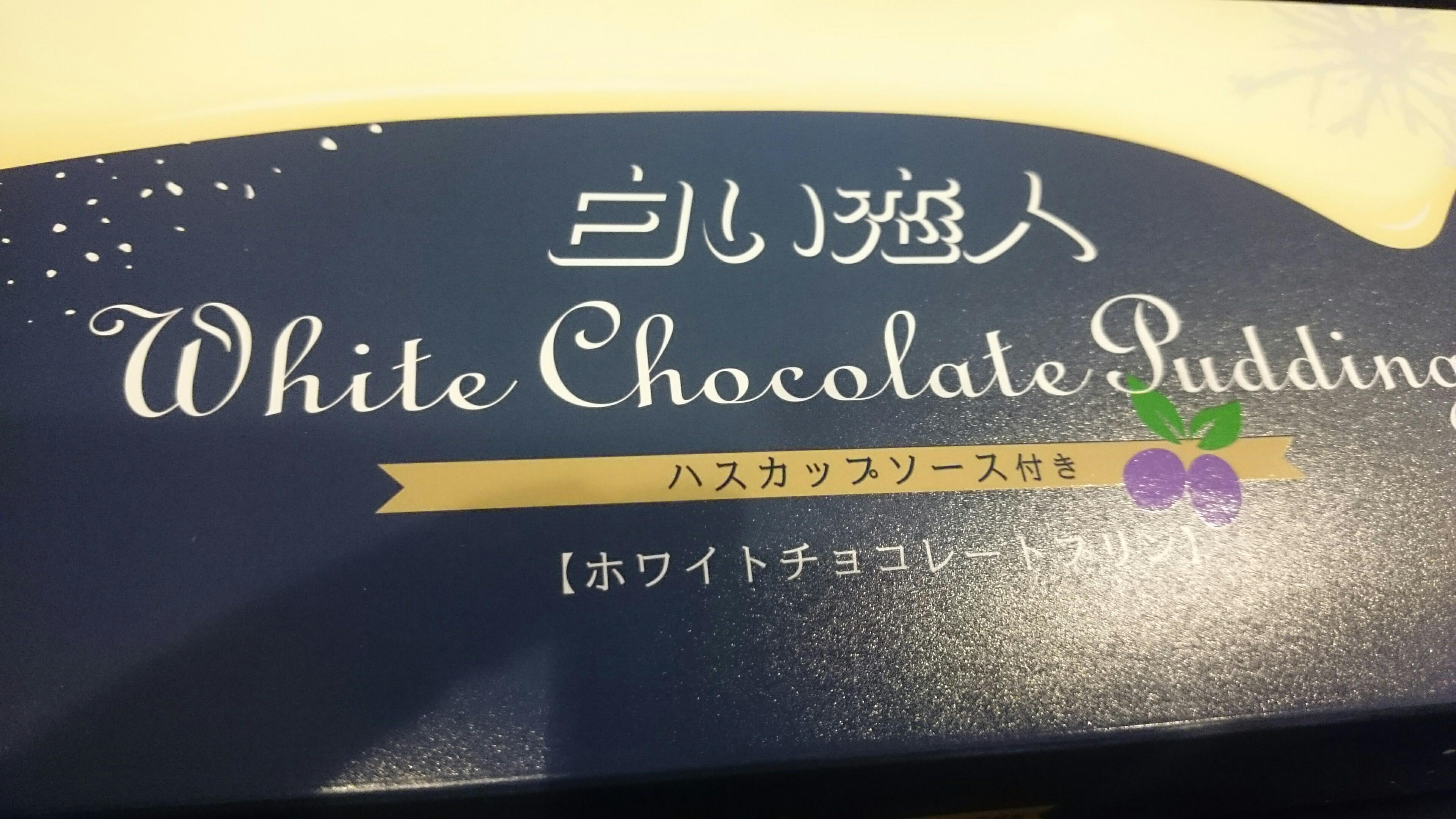 f:id:shiika-0620:20171011163902j:plain