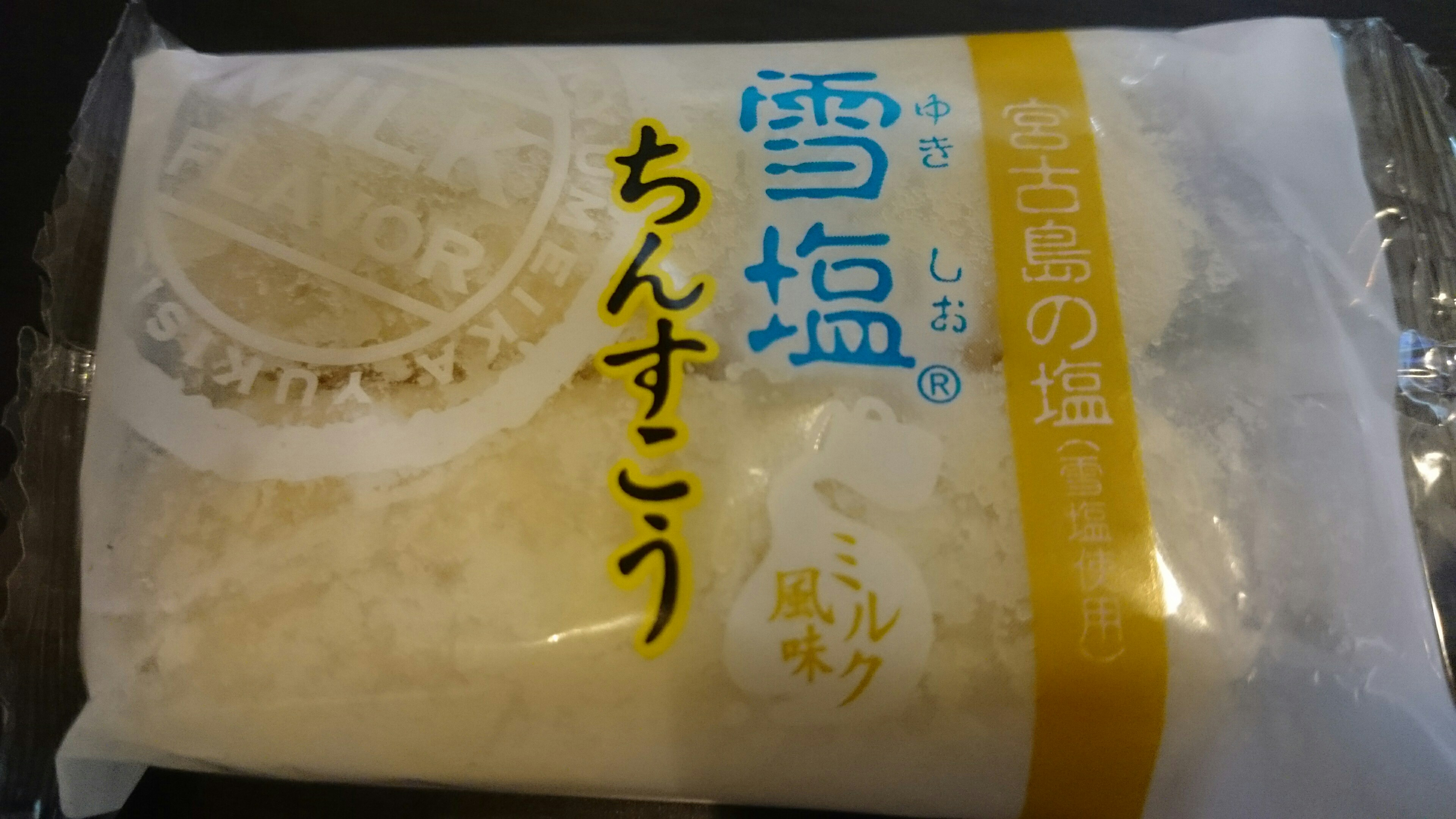 f:id:shiika-0620:20171011164321j:plain
