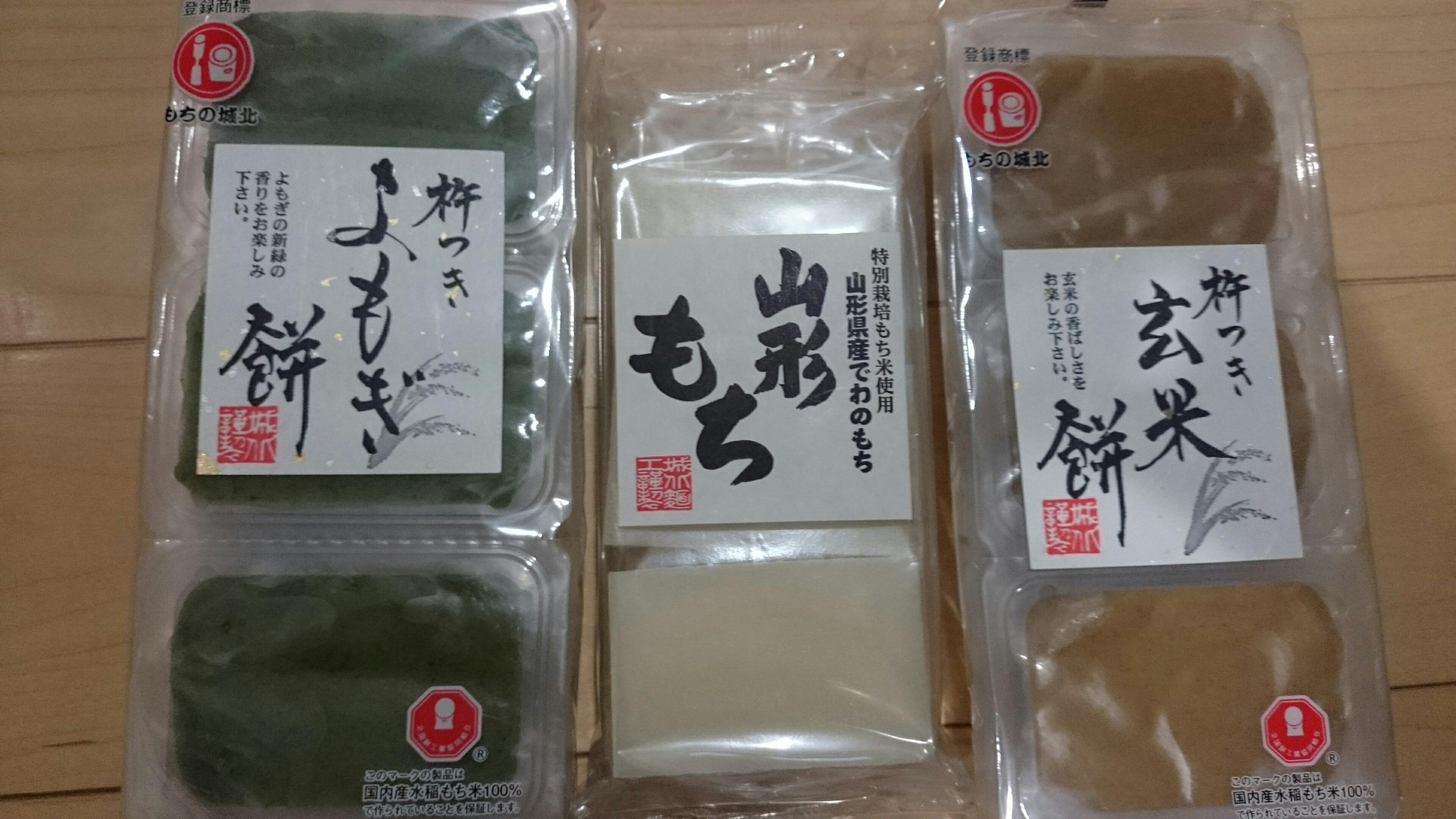f:id:shiika-0620:20171018073540j:plain