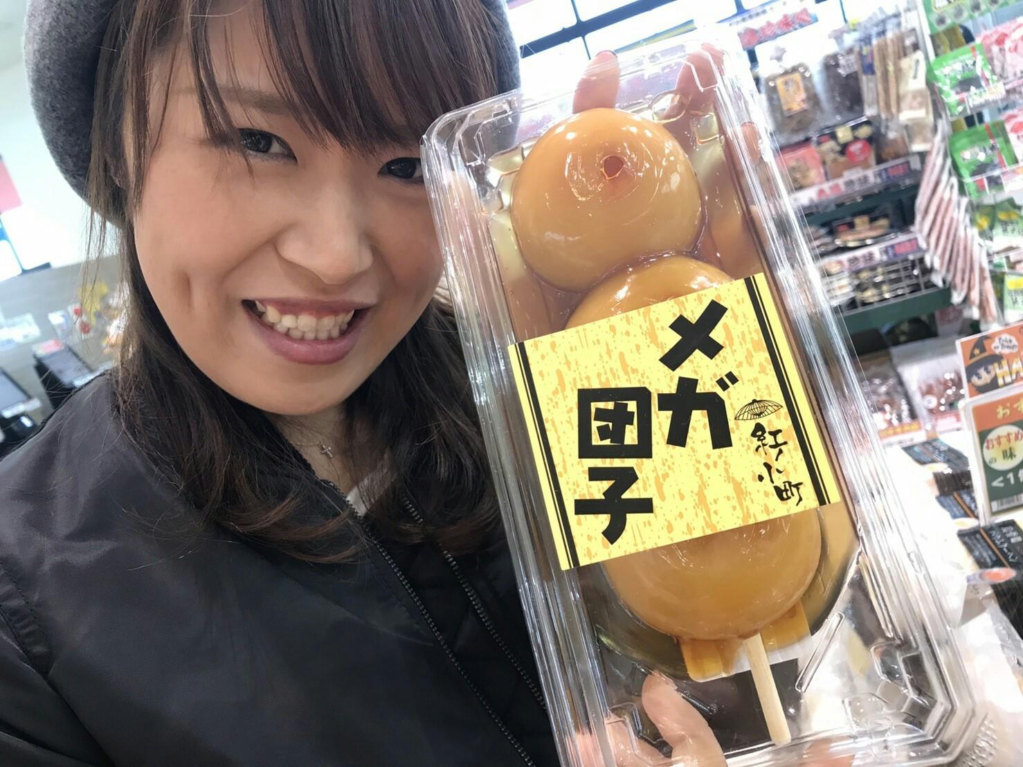 f:id:shiika-0620:20171027174412j:plain