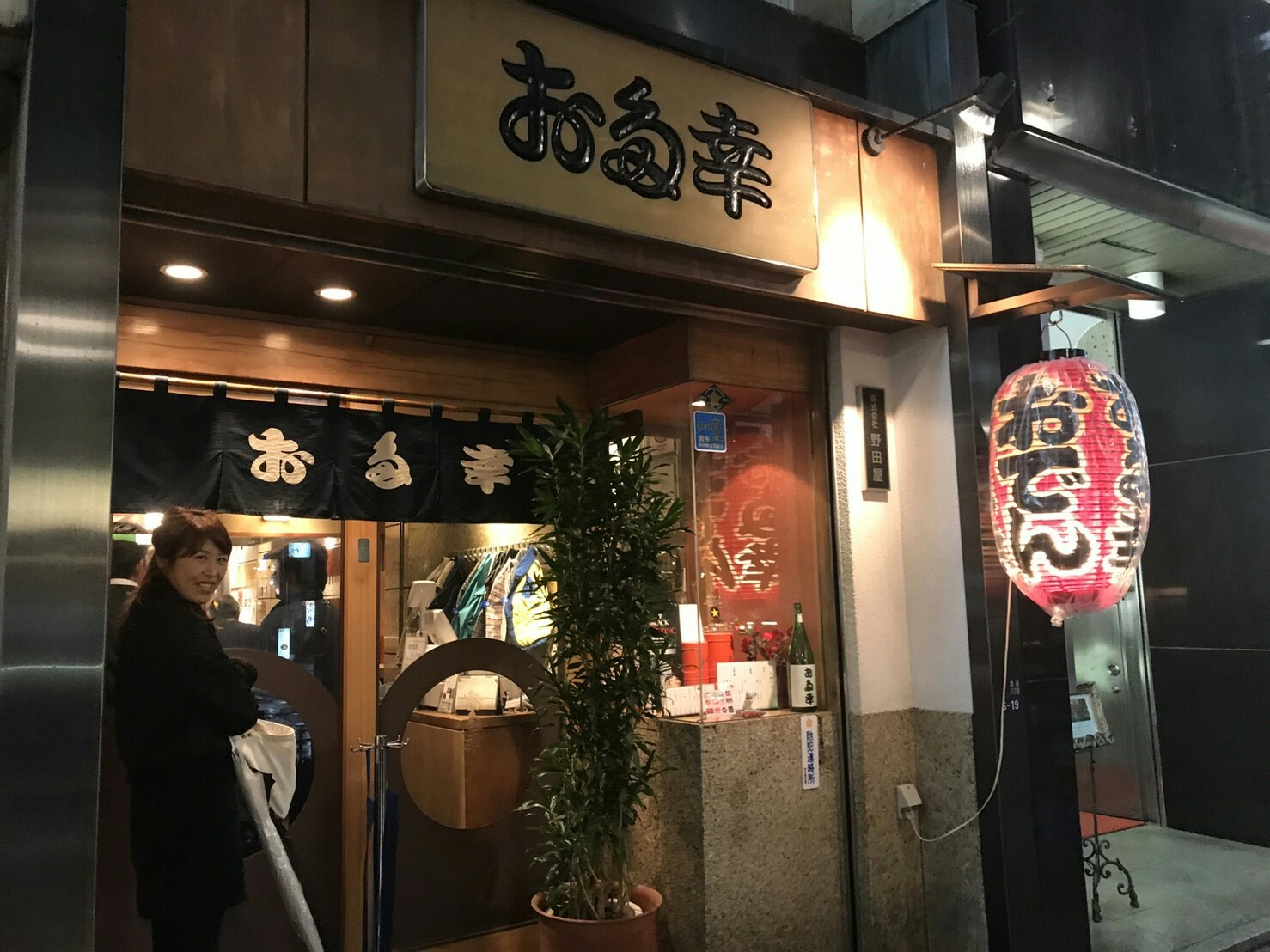 f:id:shiika-0620:20171029140021j:plain