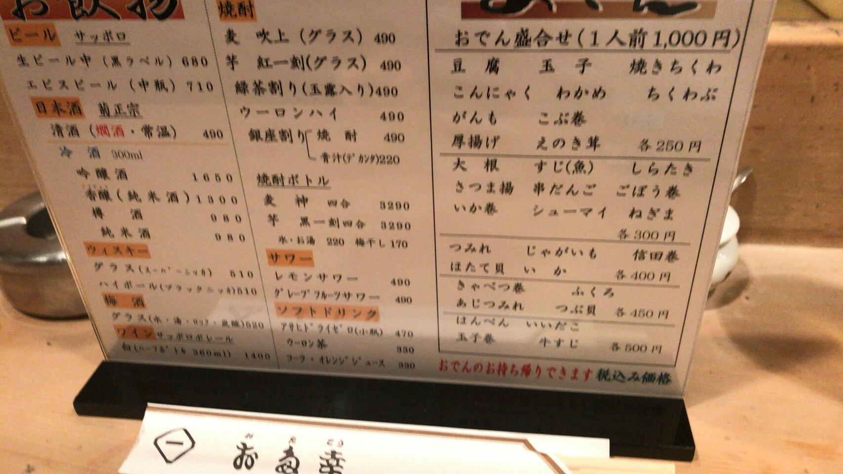 f:id:shiika-0620:20171029140035j:plain