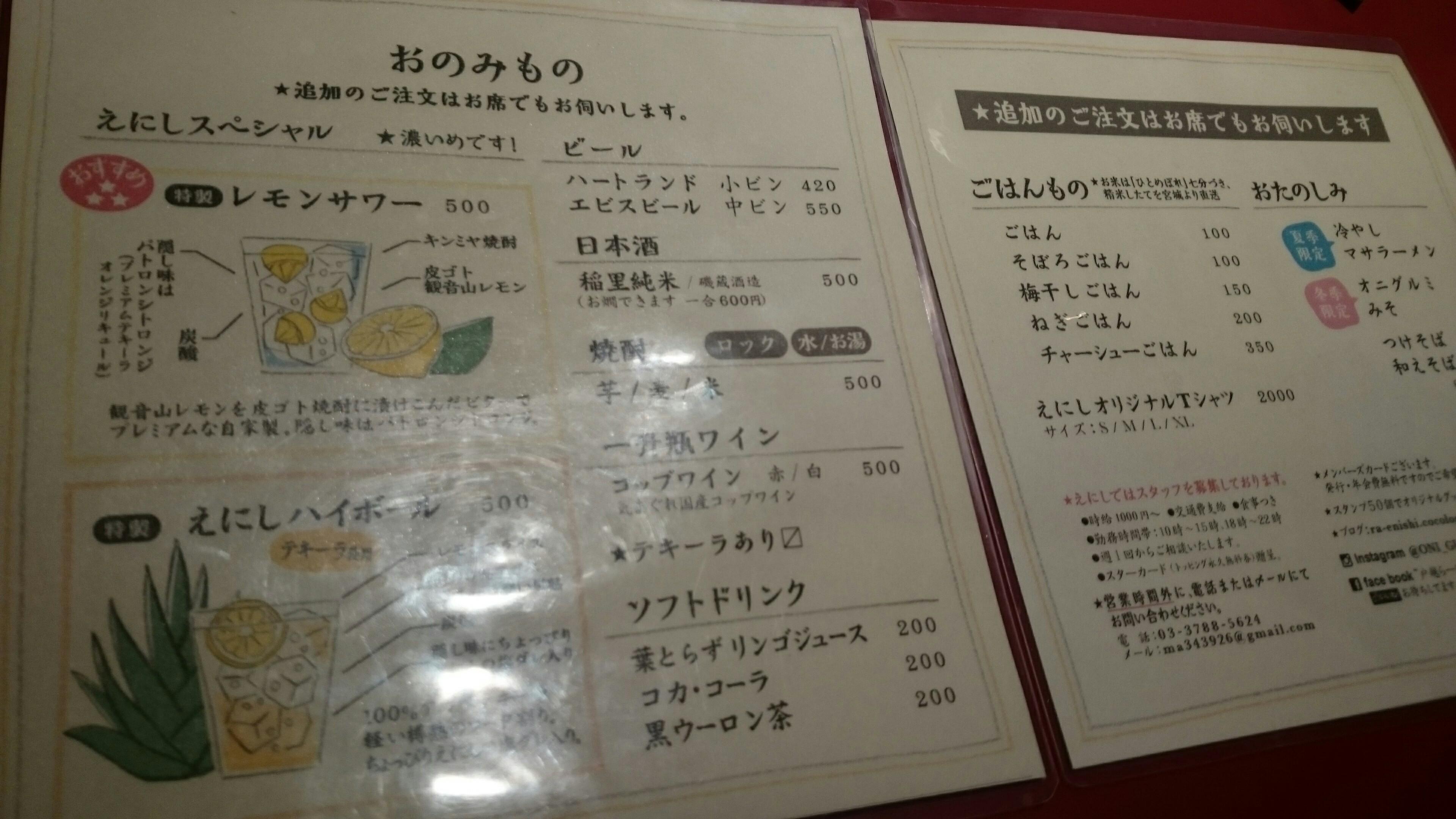 f:id:shiika-0620:20171118094521j:plain
