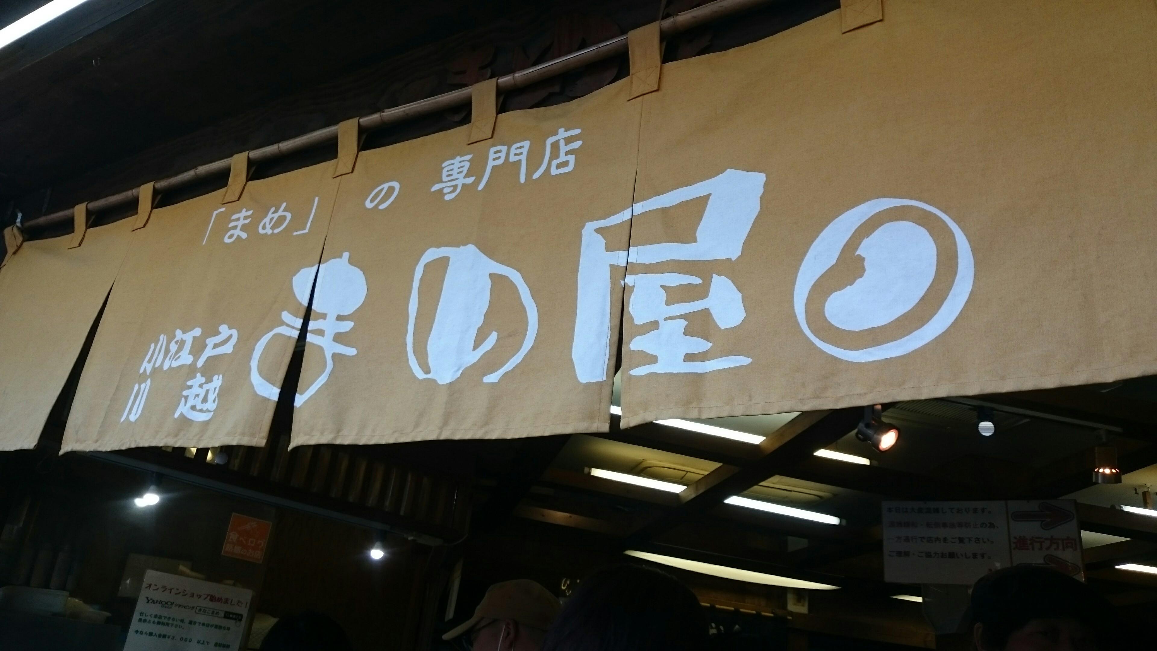 f:id:shiika-0620:20180319183025j:plain