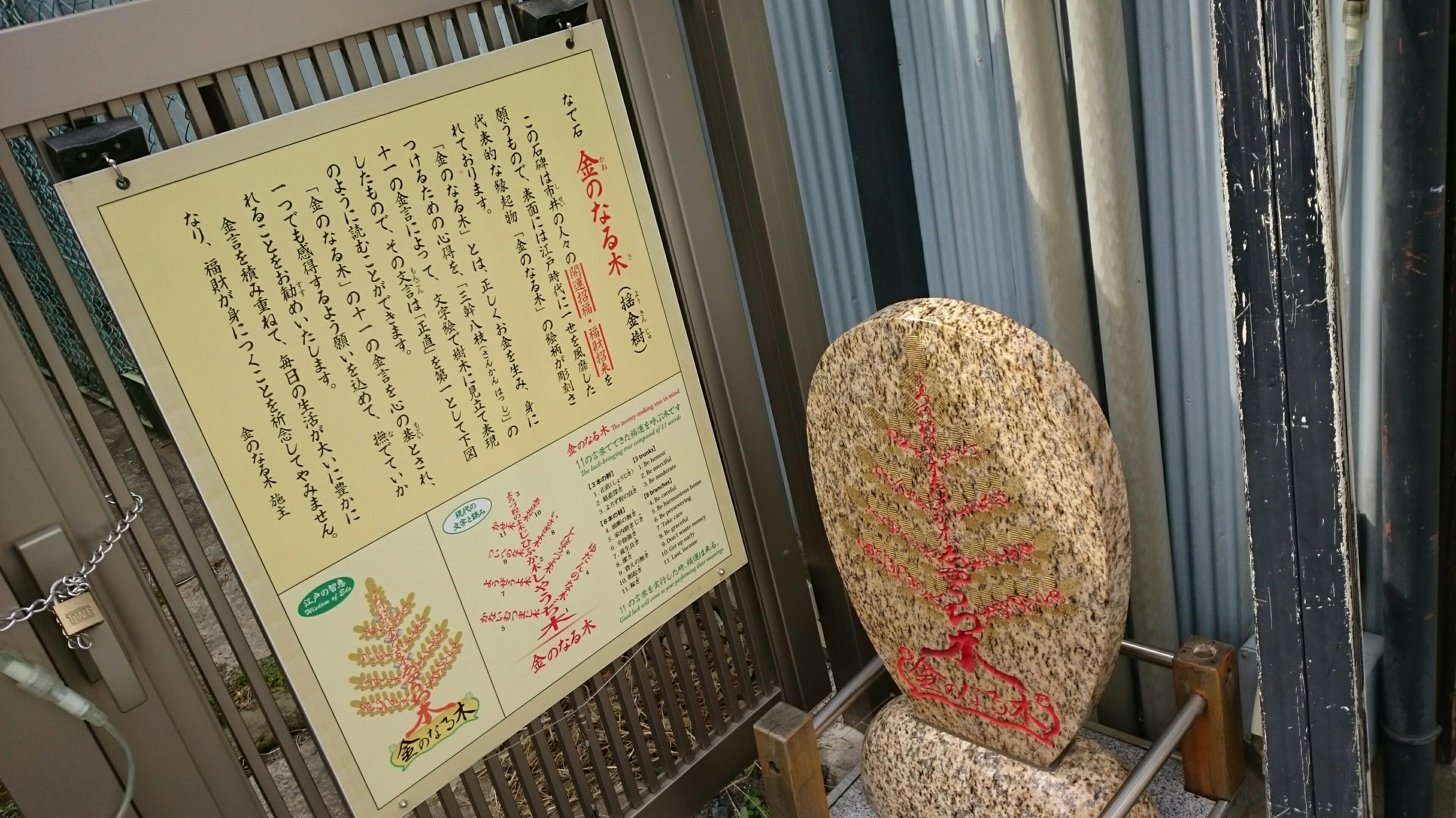 f:id:shiika-0620:20180319183732j:plain