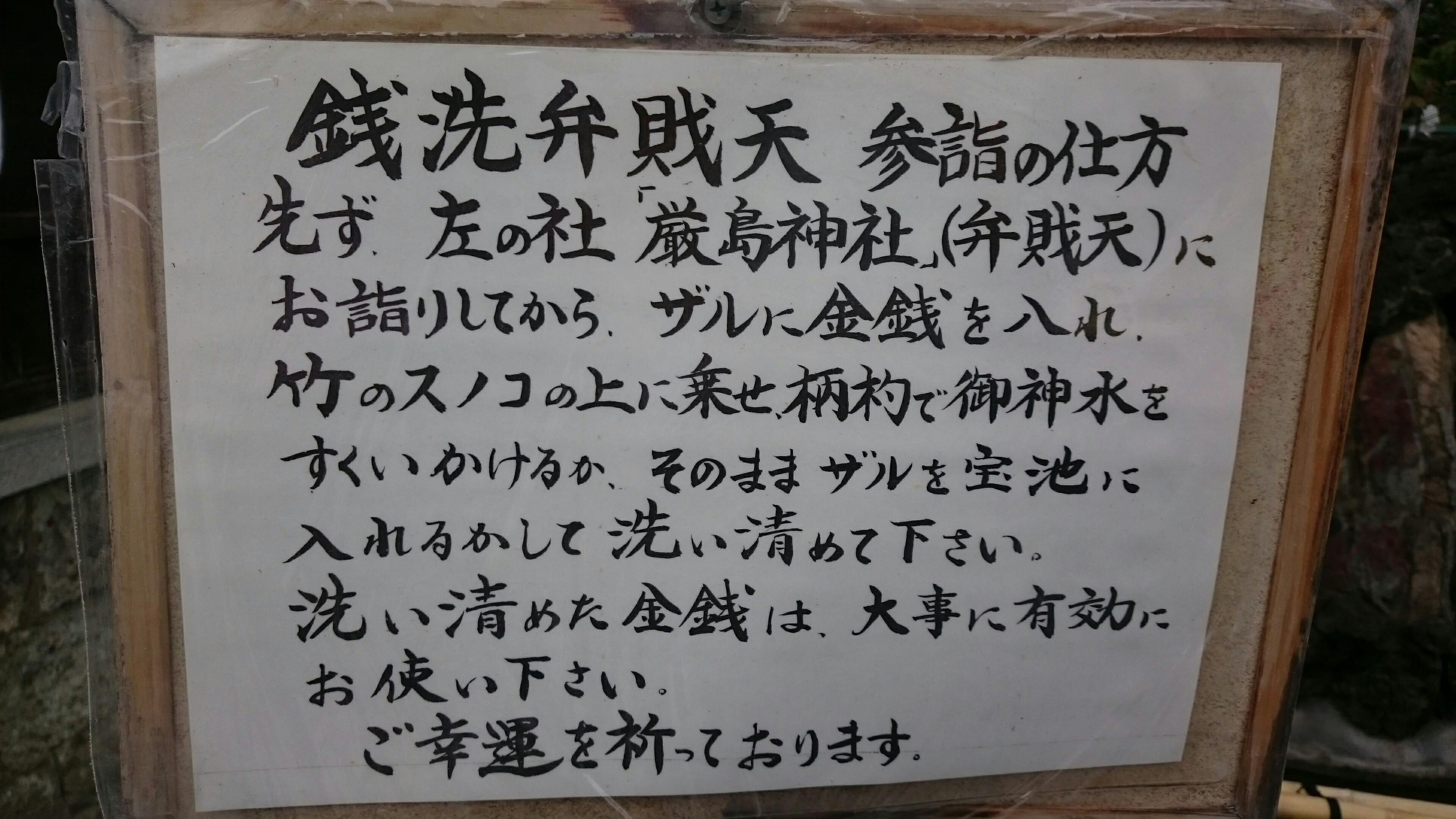 f:id:shiika-0620:20180319183915j:plain