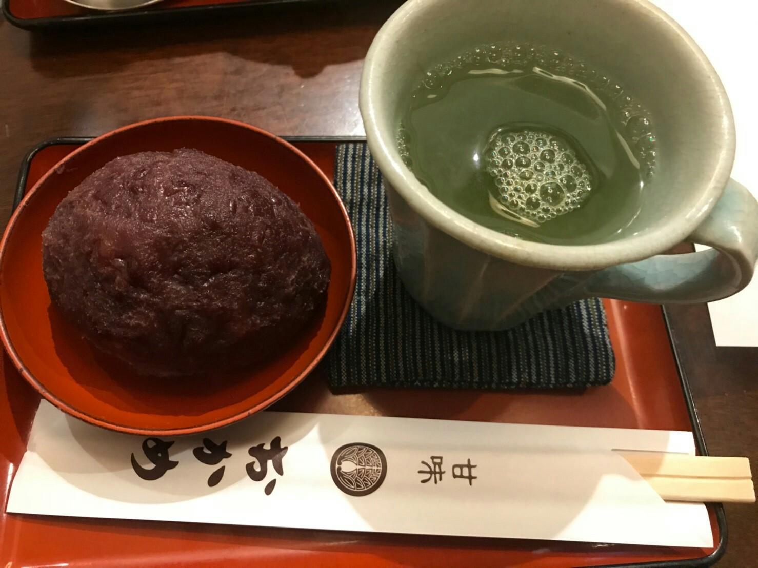 f:id:shiika-0620:20180323170622j:plain