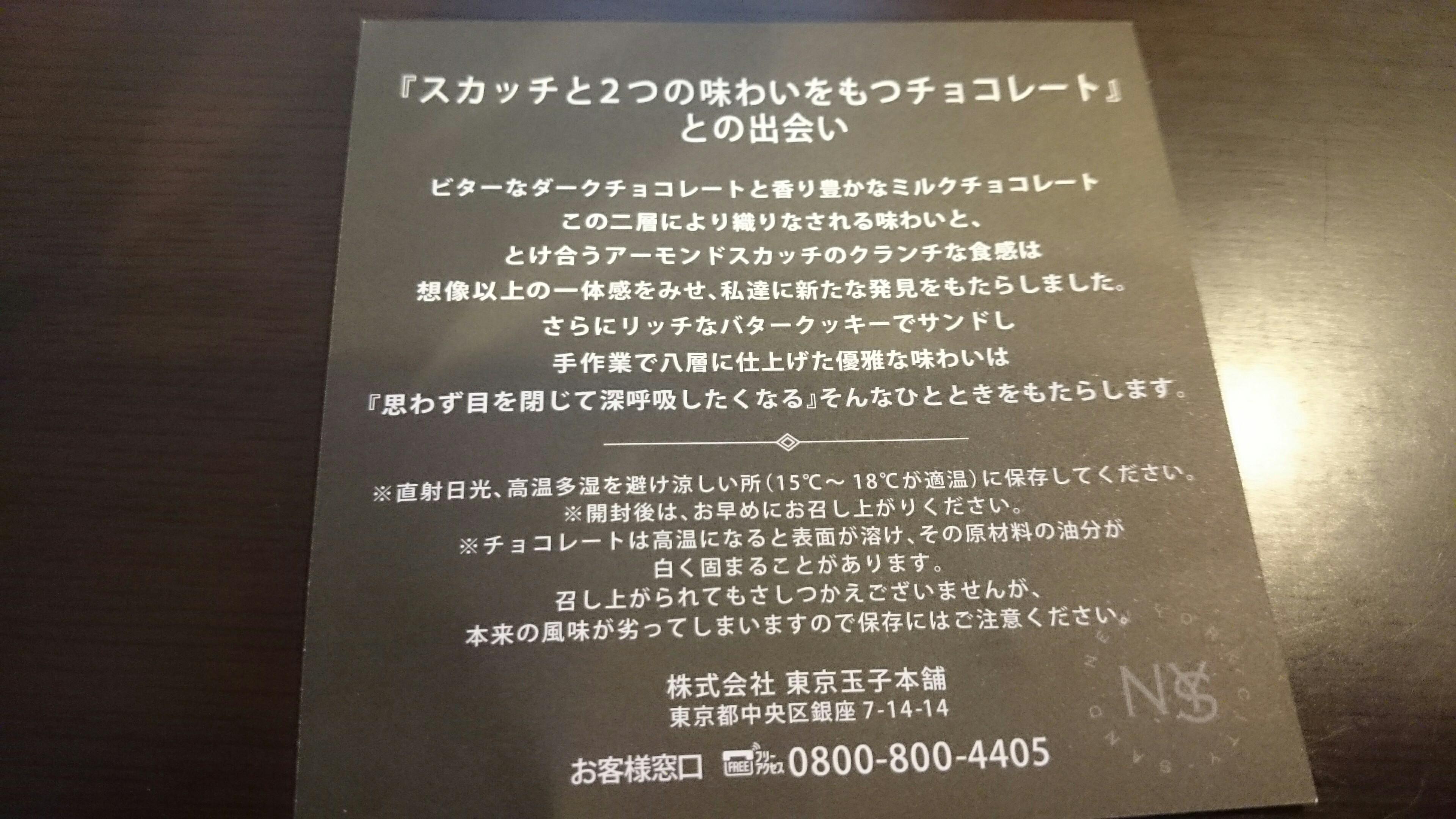 f:id:shiika-0620:20180404112920j:plain