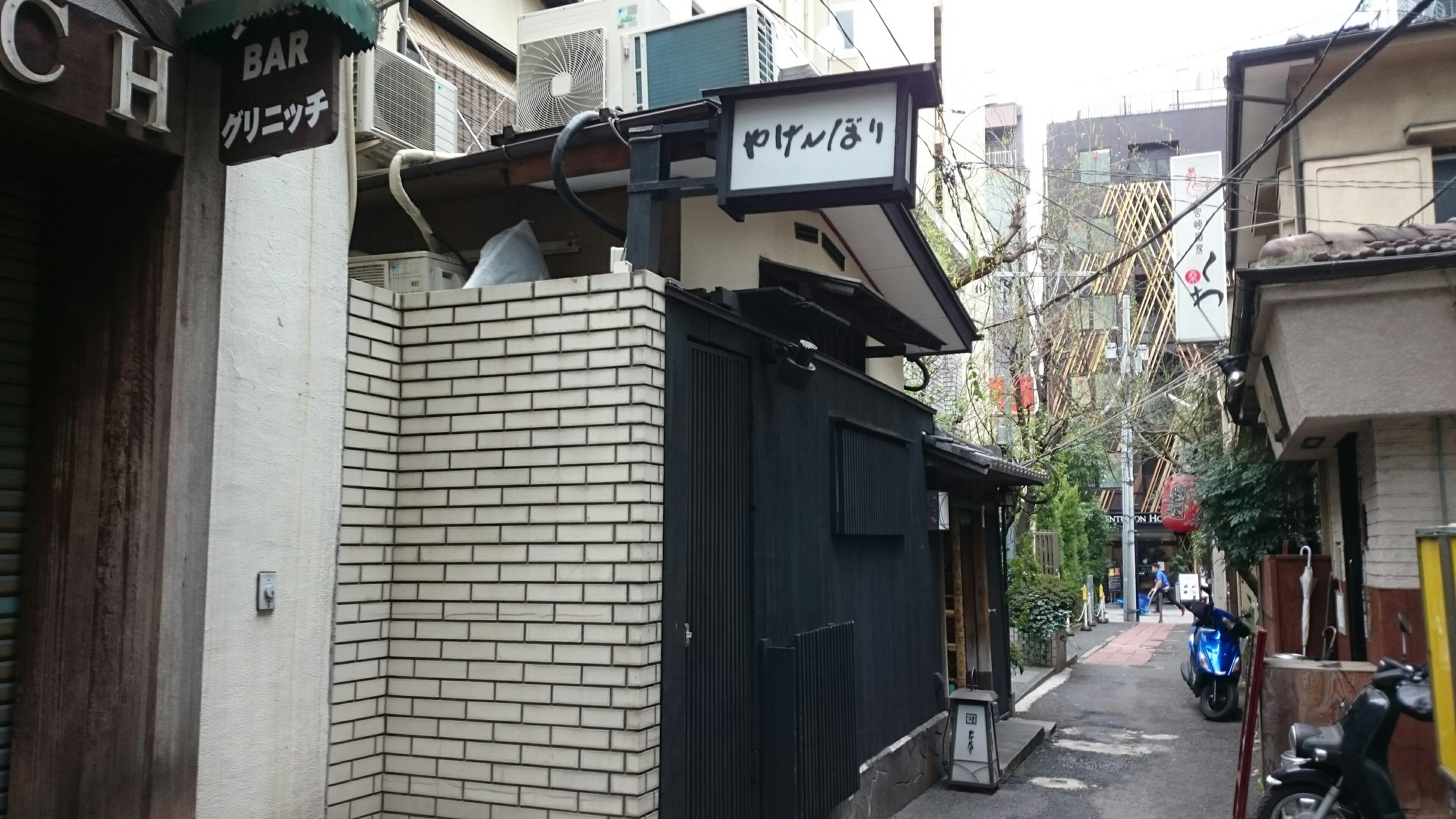f:id:shiika-0620:20180408075312j:plain