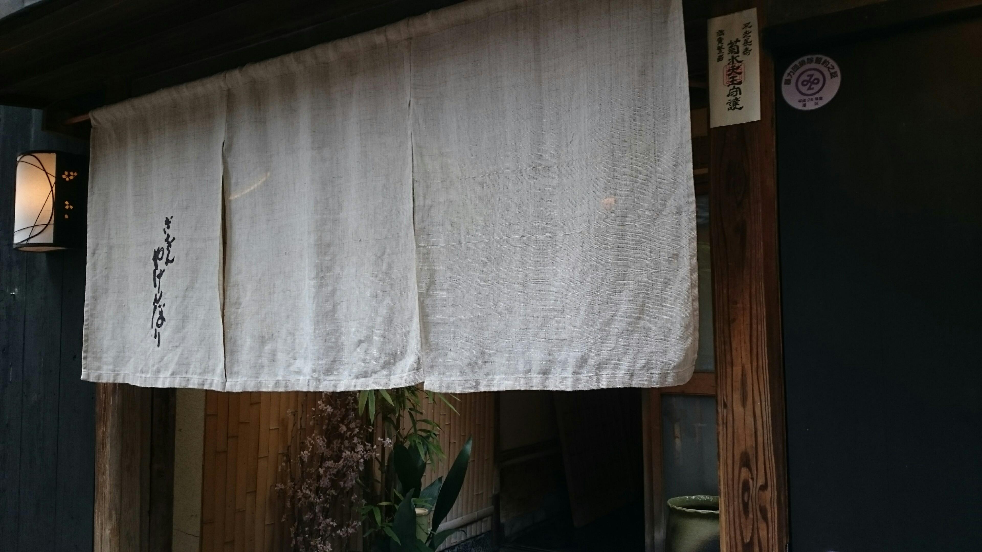 f:id:shiika-0620:20180408081322j:plain