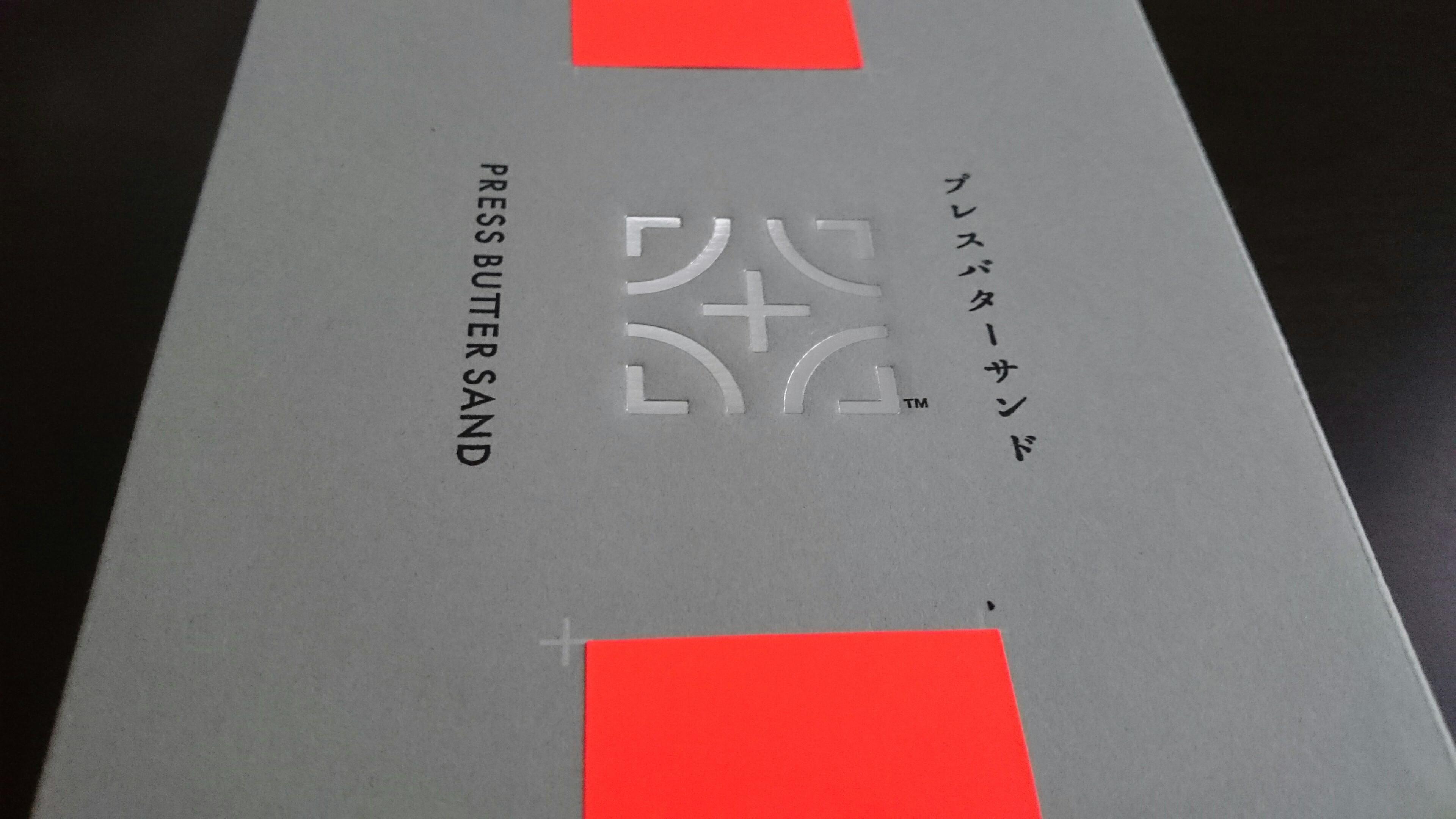 f:id:shiika-0620:20180418145110j:plain