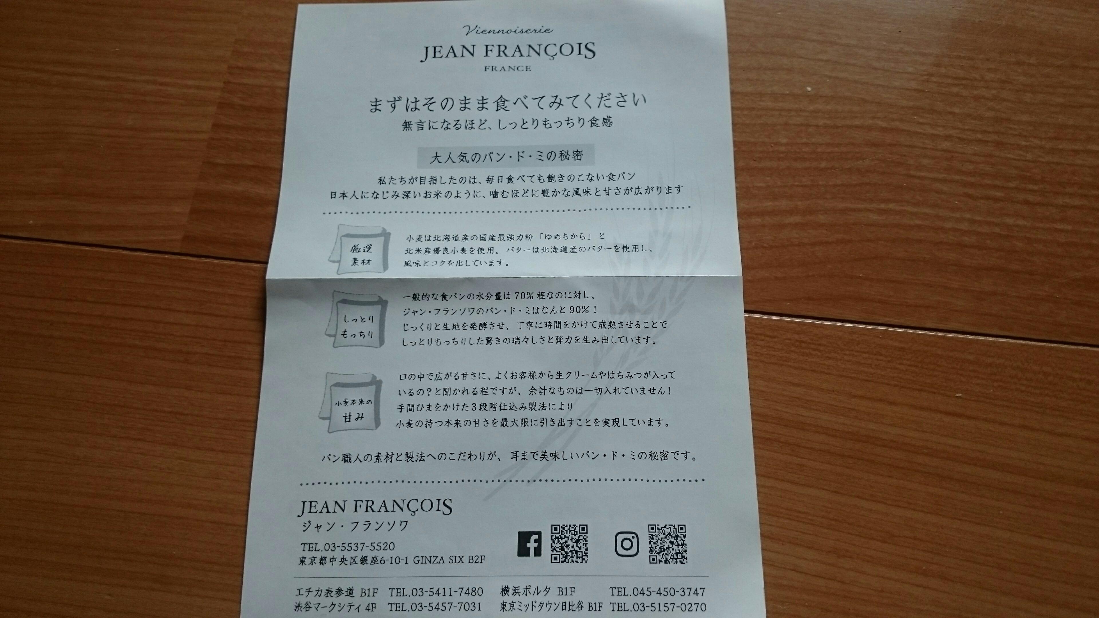 f:id:shiika-0620:20180609113354j:plain