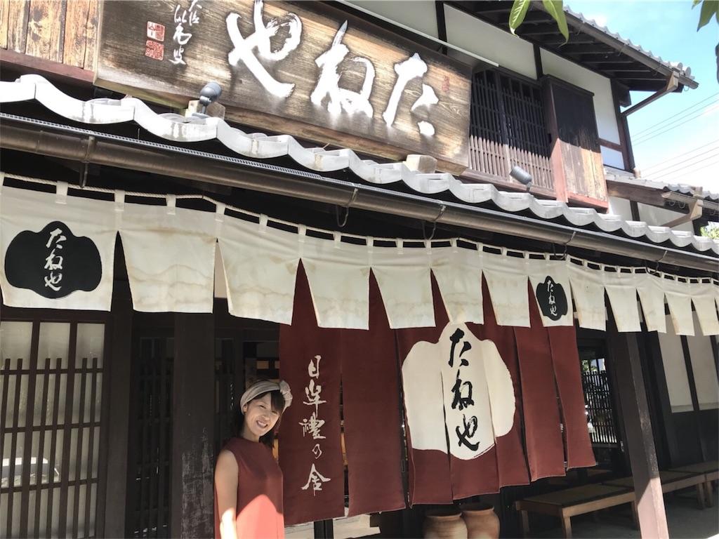 f:id:shiika-0620:20180801174458j:image