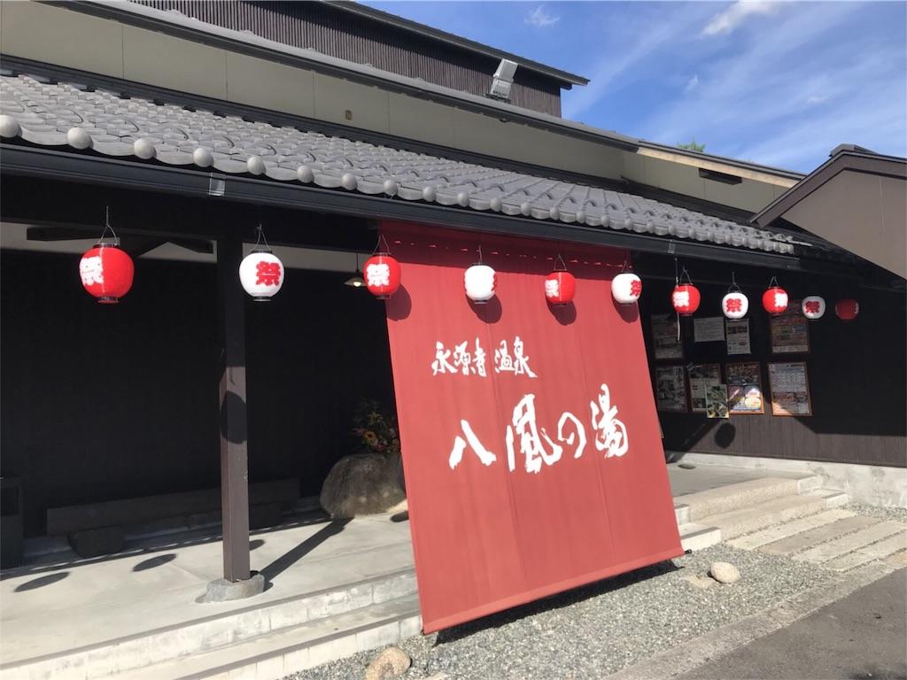 f:id:shiika-0620:20180801175602j:image