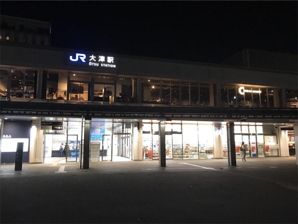 f:id:shiika-0620:20180801180049j:image