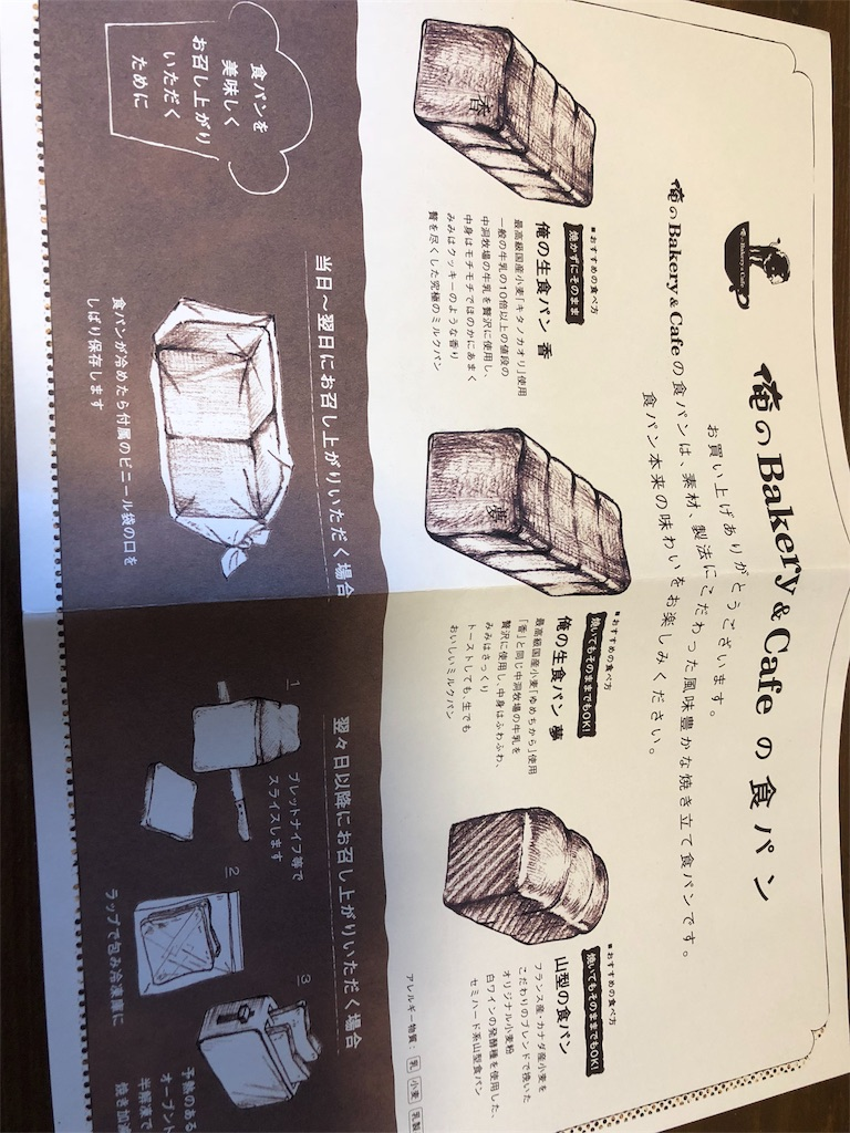 f:id:shiika-0620:20180808144035j:image