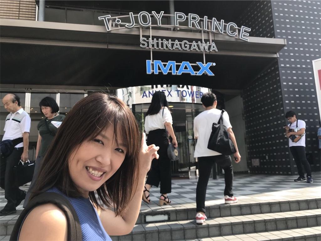 f:id:shiika-0620:20180812180559j:image