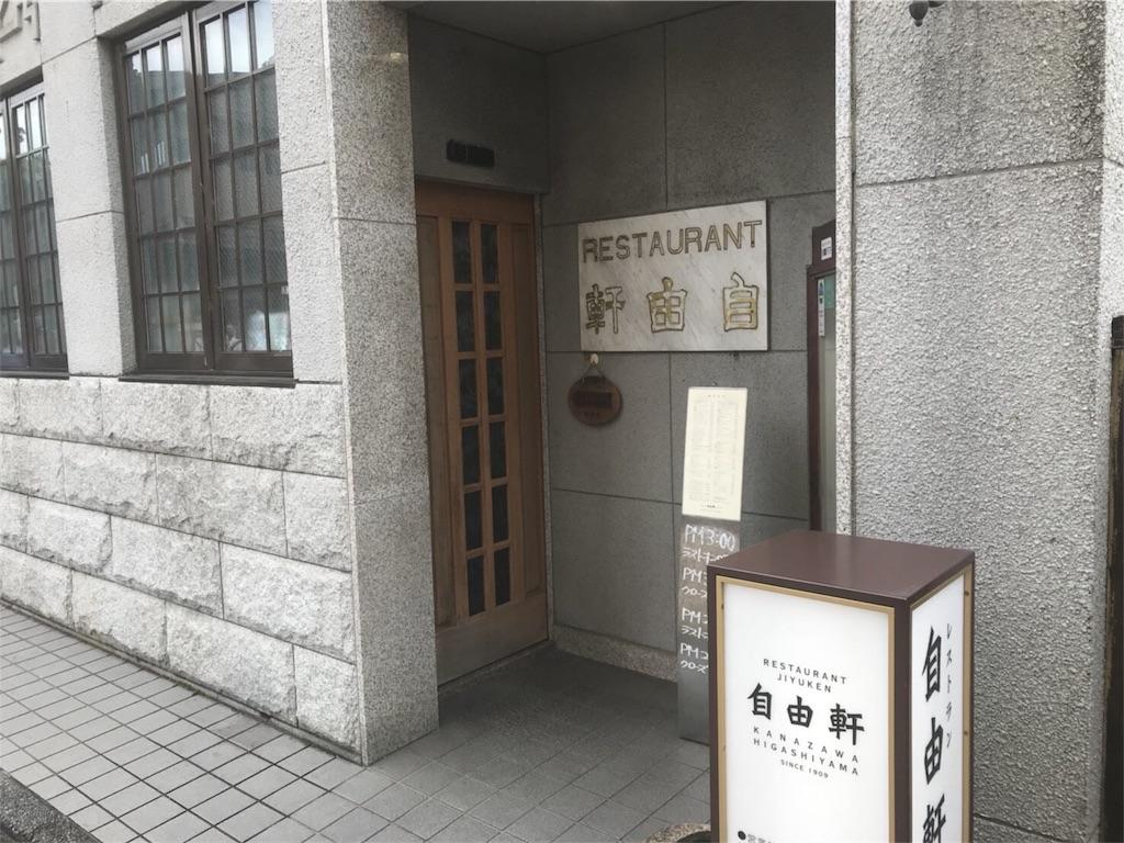 f:id:shiika-0620:20180815171608j:image