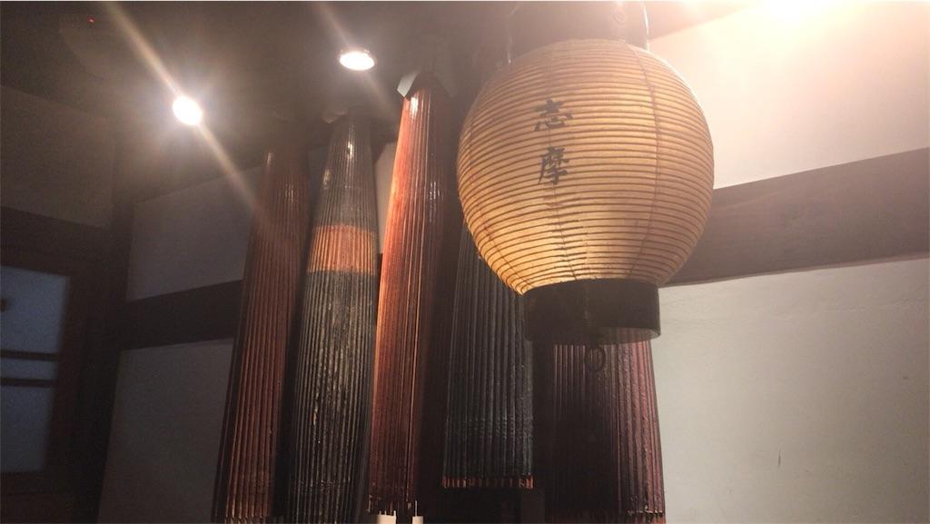f:id:shiika-0620:20180815172050j:image