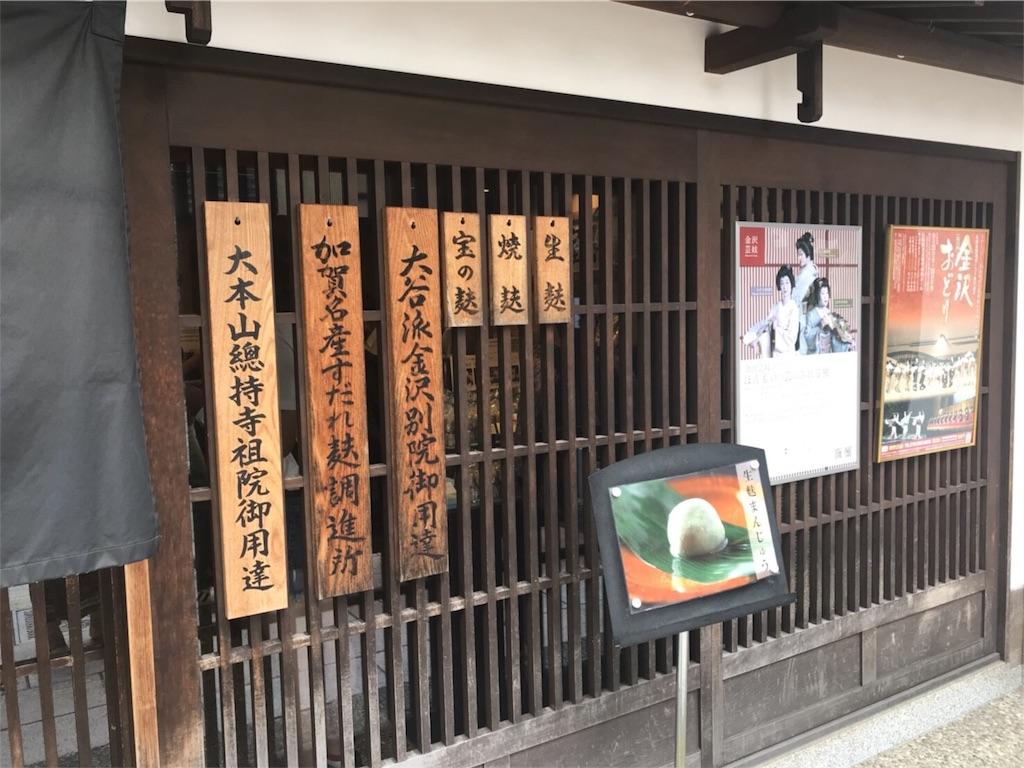 f:id:shiika-0620:20180815172844j:image