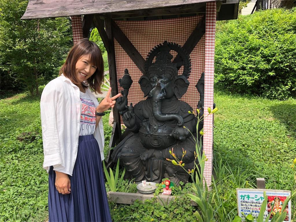 f:id:shiika-0620:20180820231359j:image