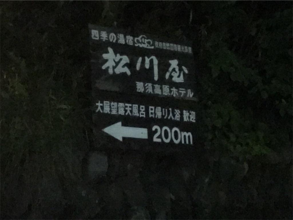 f:id:shiika-0620:20180822143909j:image