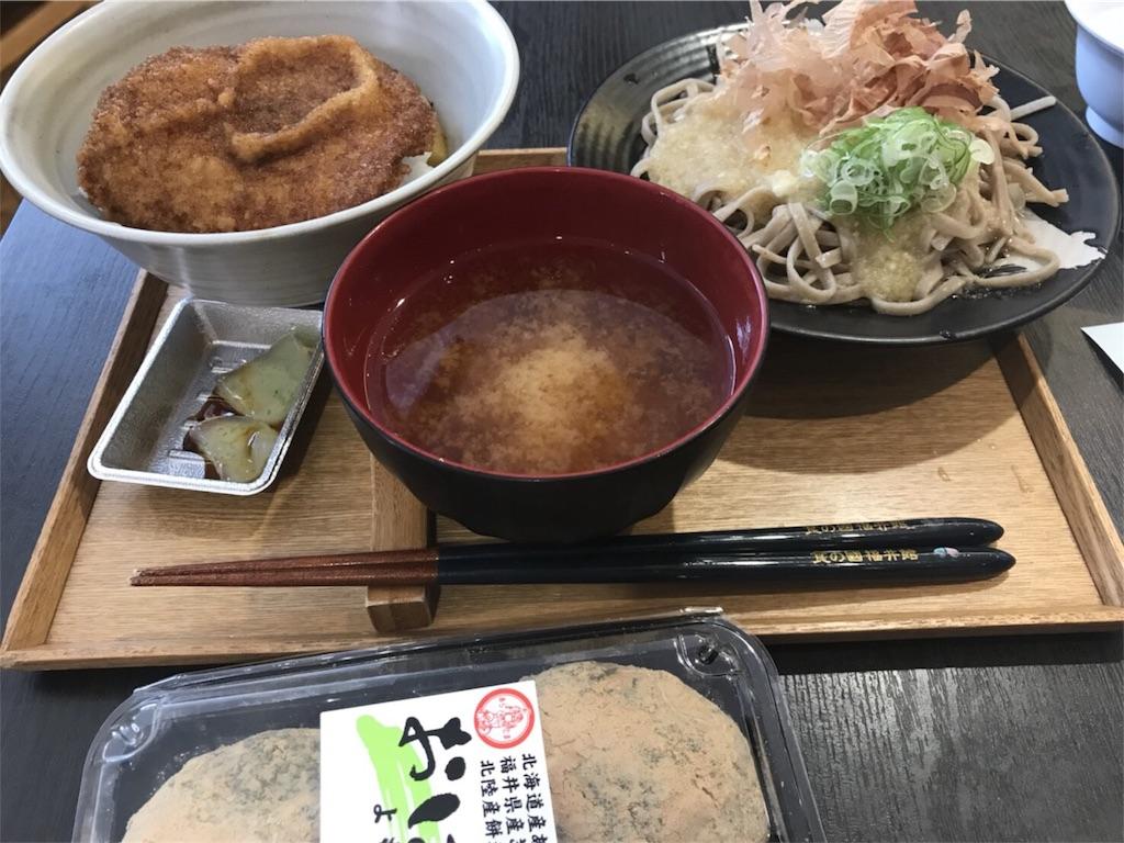 f:id:shiika-0620:20180904120650j:image