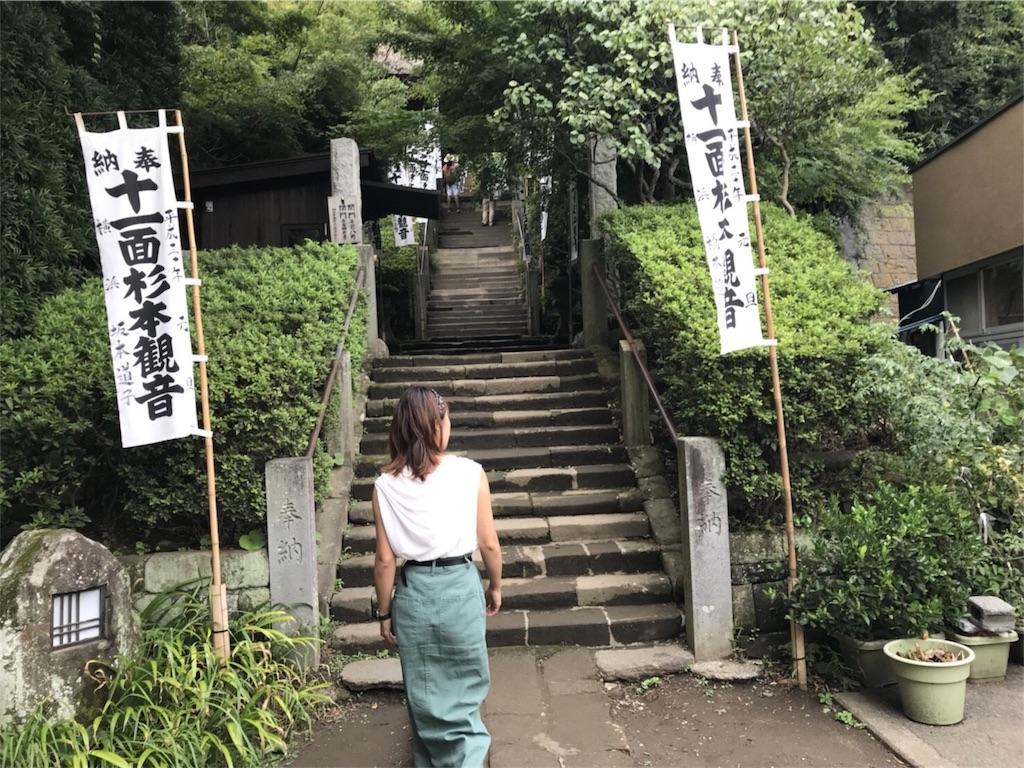 f:id:shiika-0620:20180907153729j:image