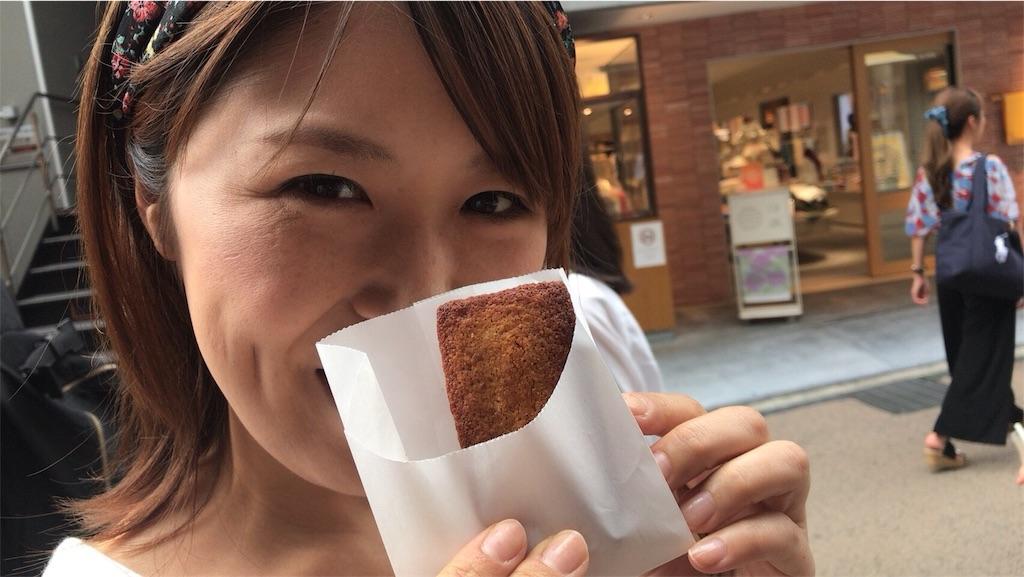 f:id:shiika-0620:20180907155023j:image