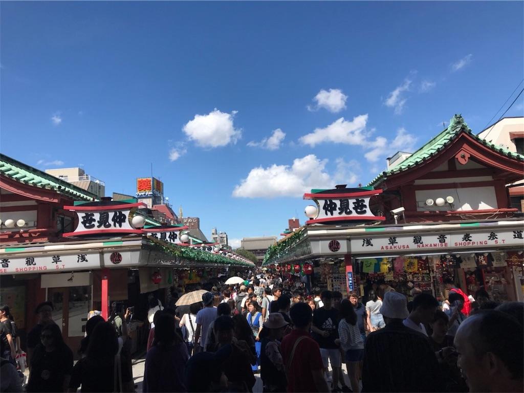 f:id:shiika-0620:20180910134657j:image