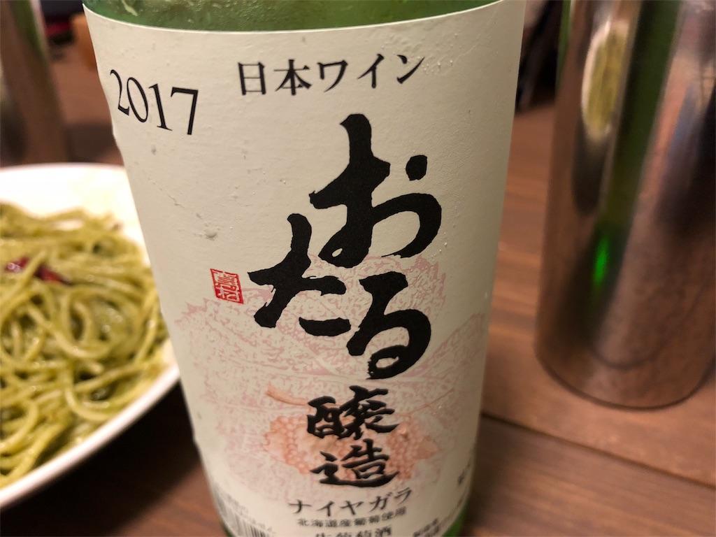 f:id:shiika-0620:20180921160540j:image