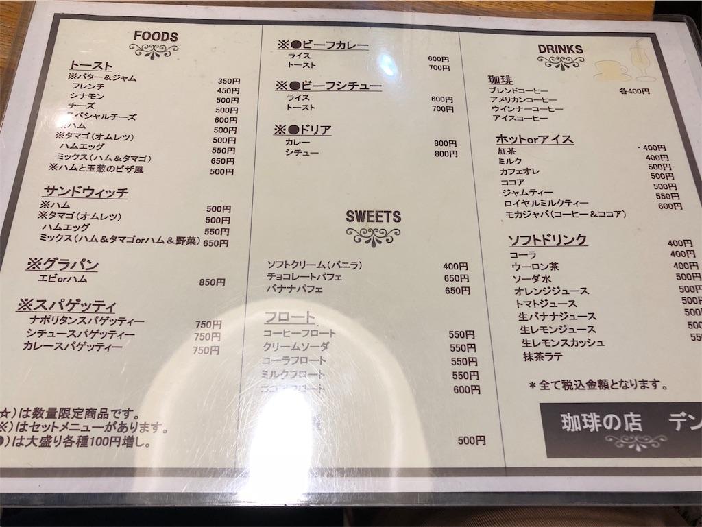f:id:shiika-0620:20181012193848j:image