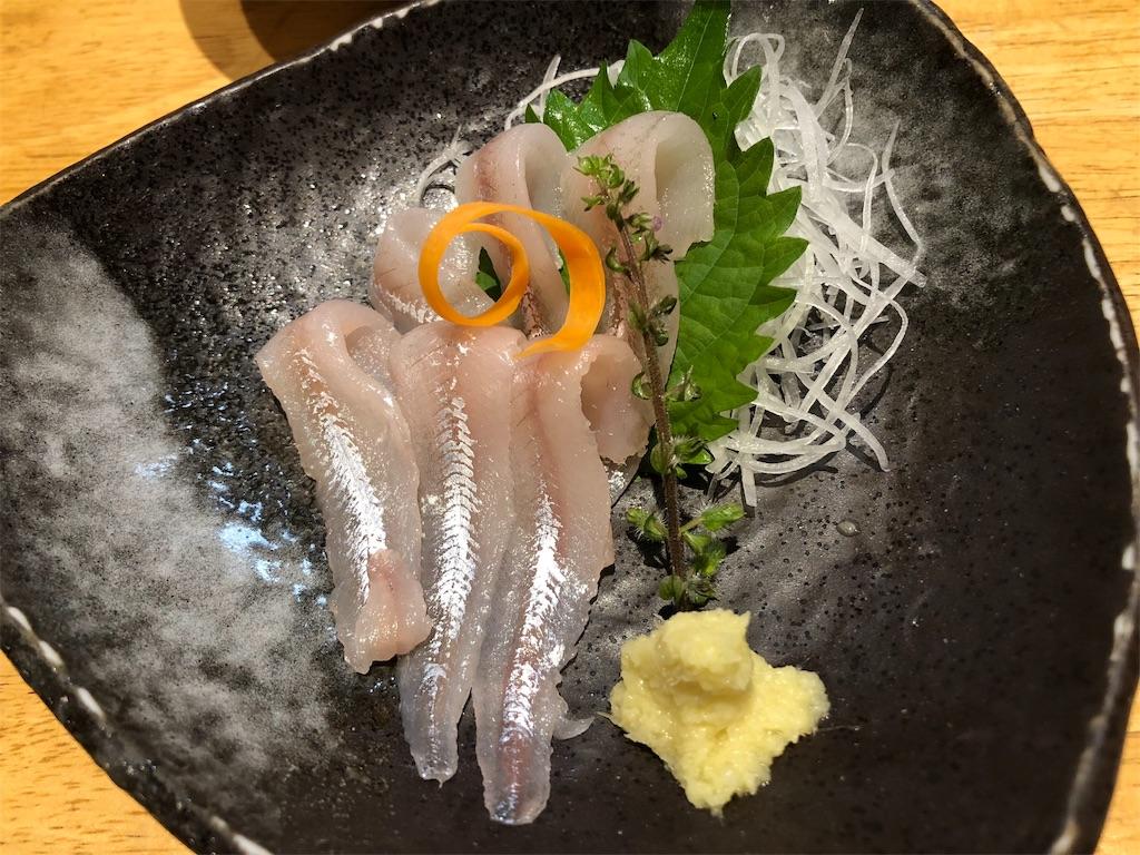 f:id:shiika-0620:20181014093300j:image