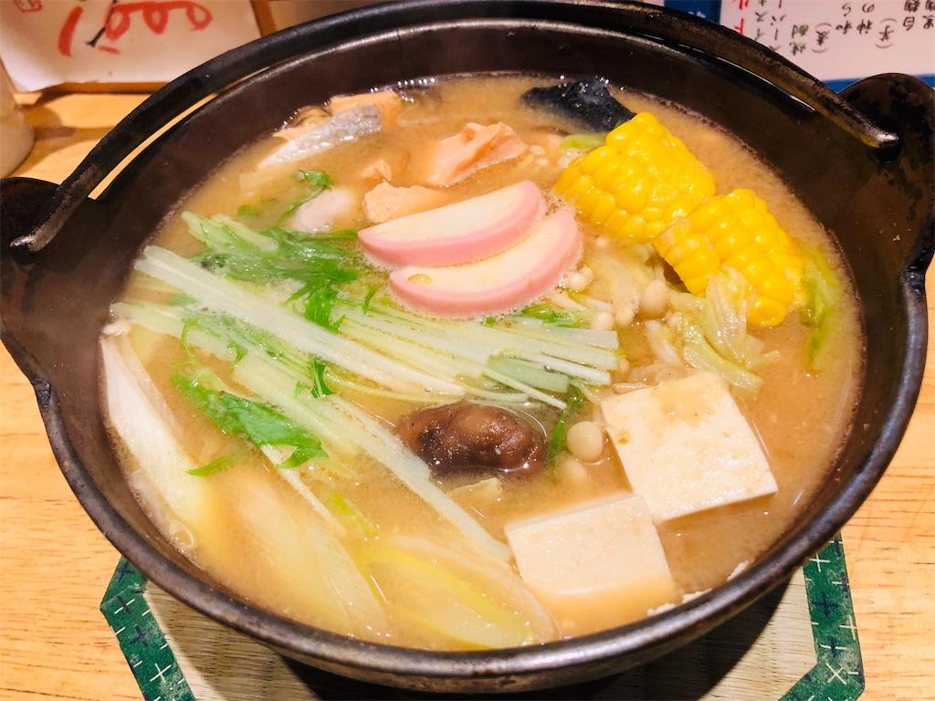 f:id:shiika-0620:20181014094049j:image
