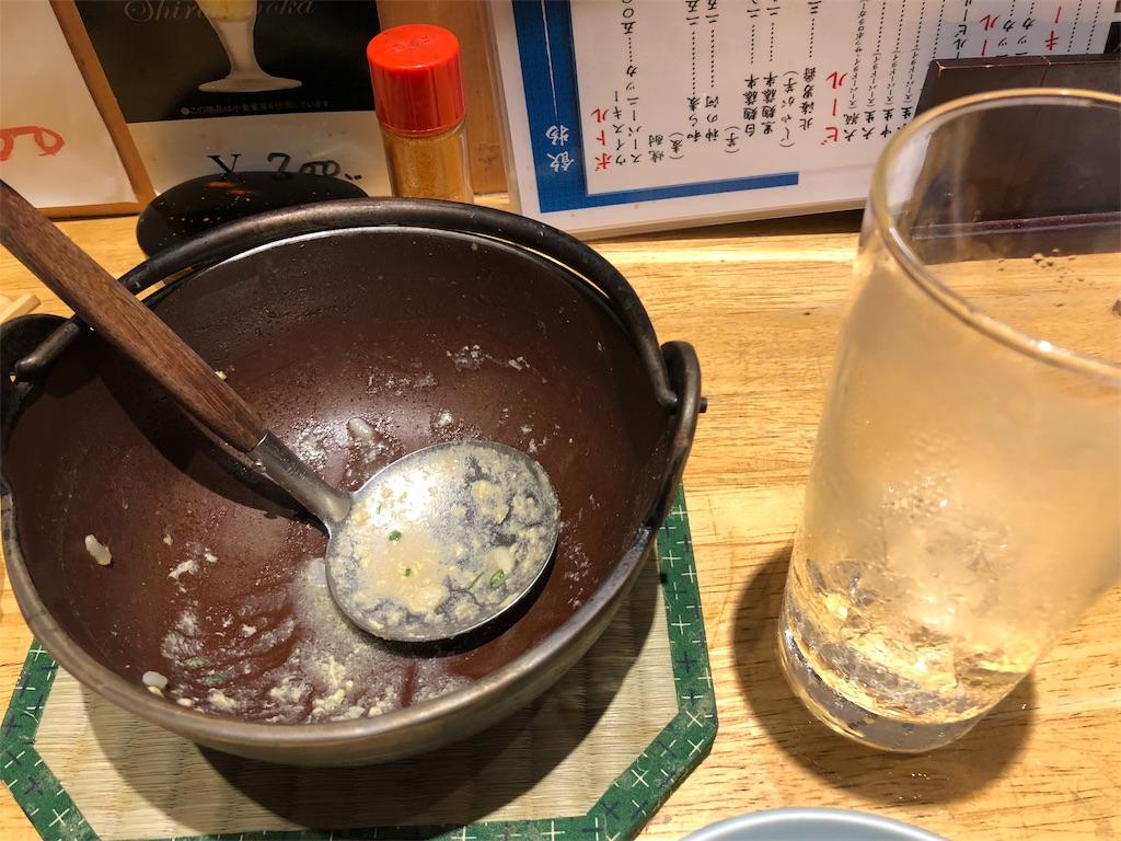 f:id:shiika-0620:20181014094611j:image