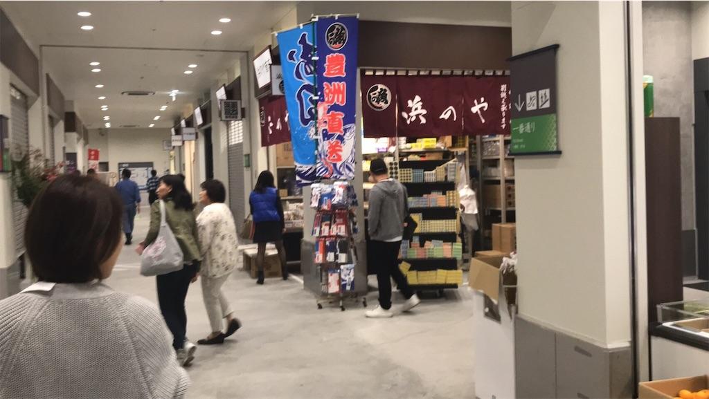 f:id:shiika-0620:20181024112709j:image